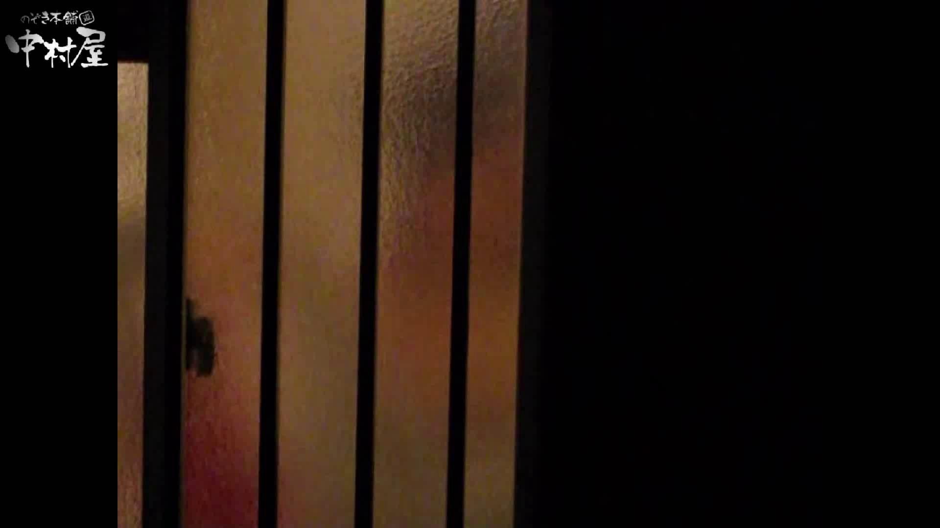 民家風呂専門盗撮師の超危険映像 vol.003 美しいOLの裸体  93pic 18