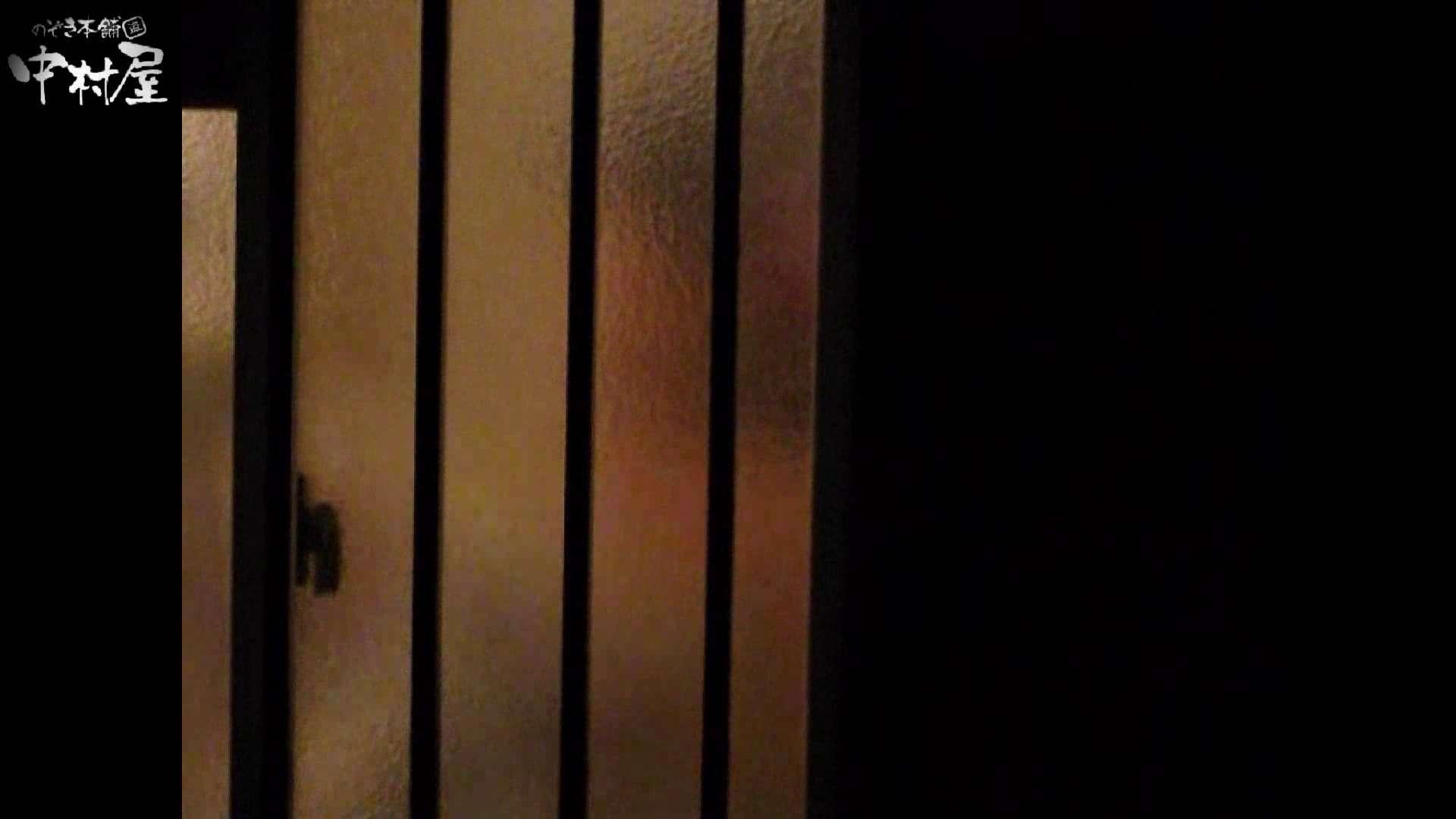 民家風呂専門盗撮師の超危険映像 vol.003 美少女丸裸 AV無料動画キャプチャ 93pic 23