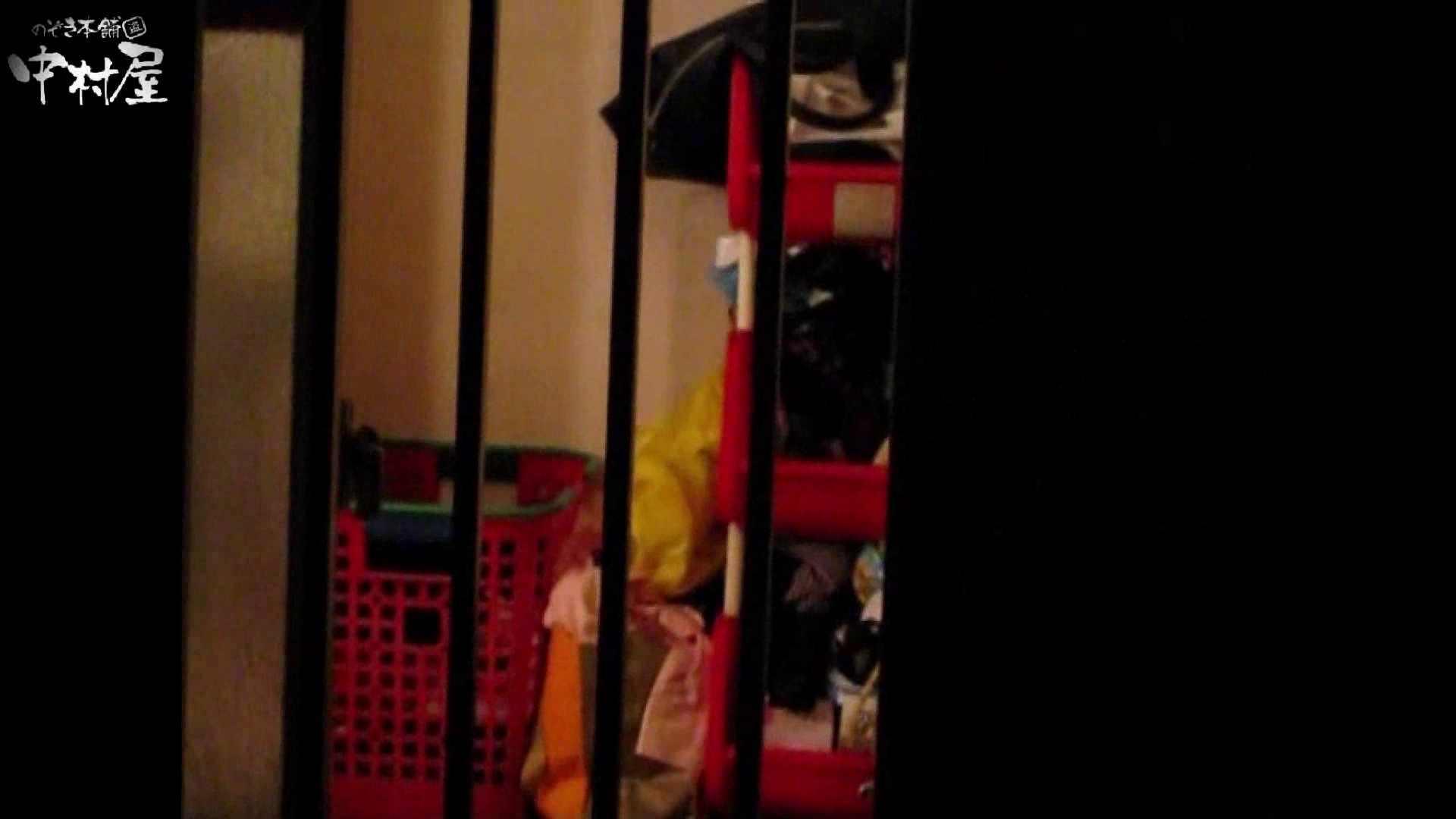 民家風呂専門盗撮師の超危険映像 vol.003 美しいOLの裸体  93pic 42