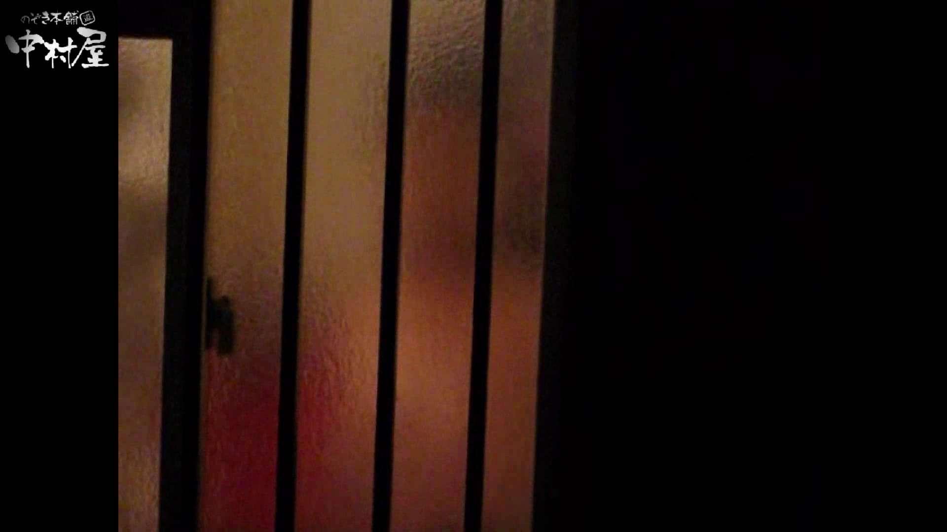 エッチ 熟女 民家風呂専門盗撮師の超危険映像 vol.003 のぞき本舗 中村屋