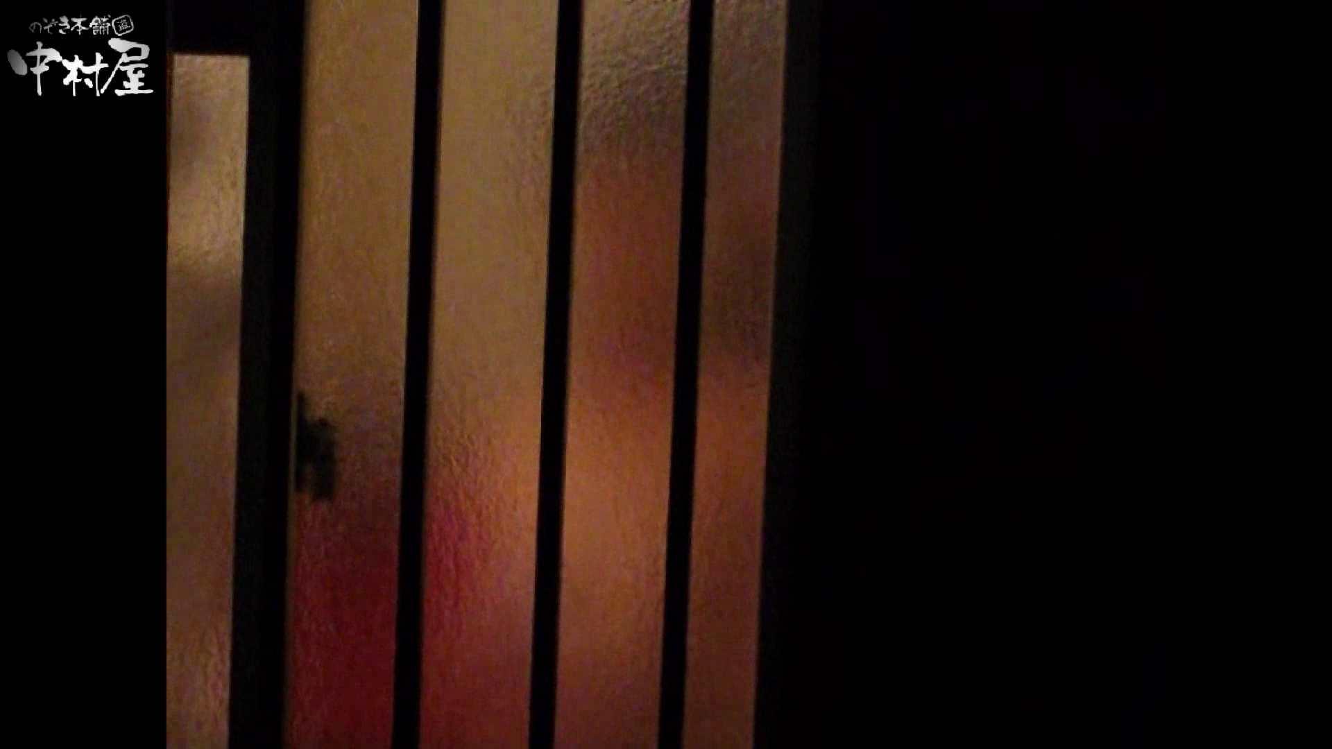 民家風呂専門盗撮師の超危険映像 vol.003 民家 アダルト動画キャプチャ 93pic 64