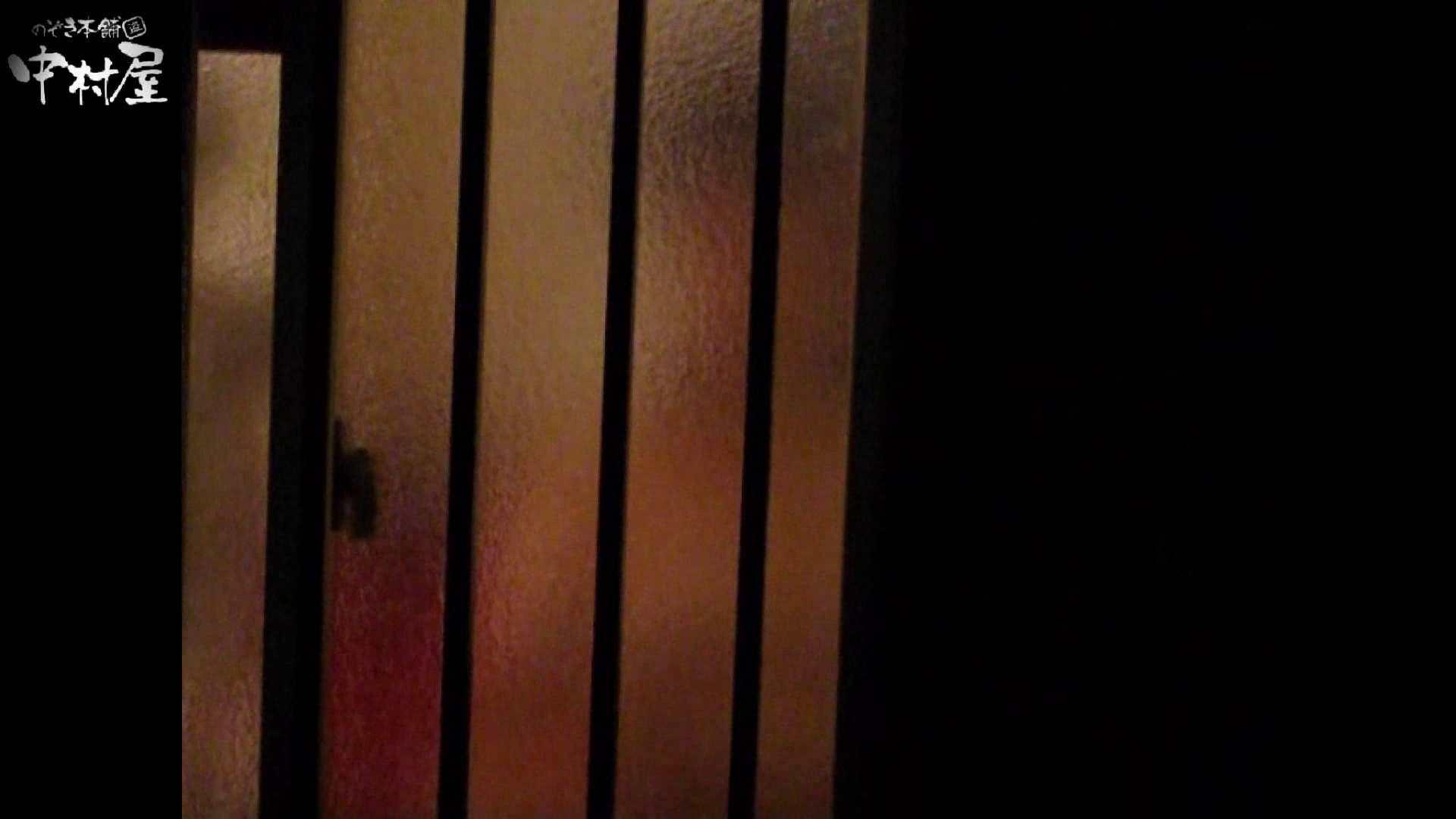 民家風呂専門盗撮師の超危険映像 vol.003 美しいOLの裸体   股間  93pic 73