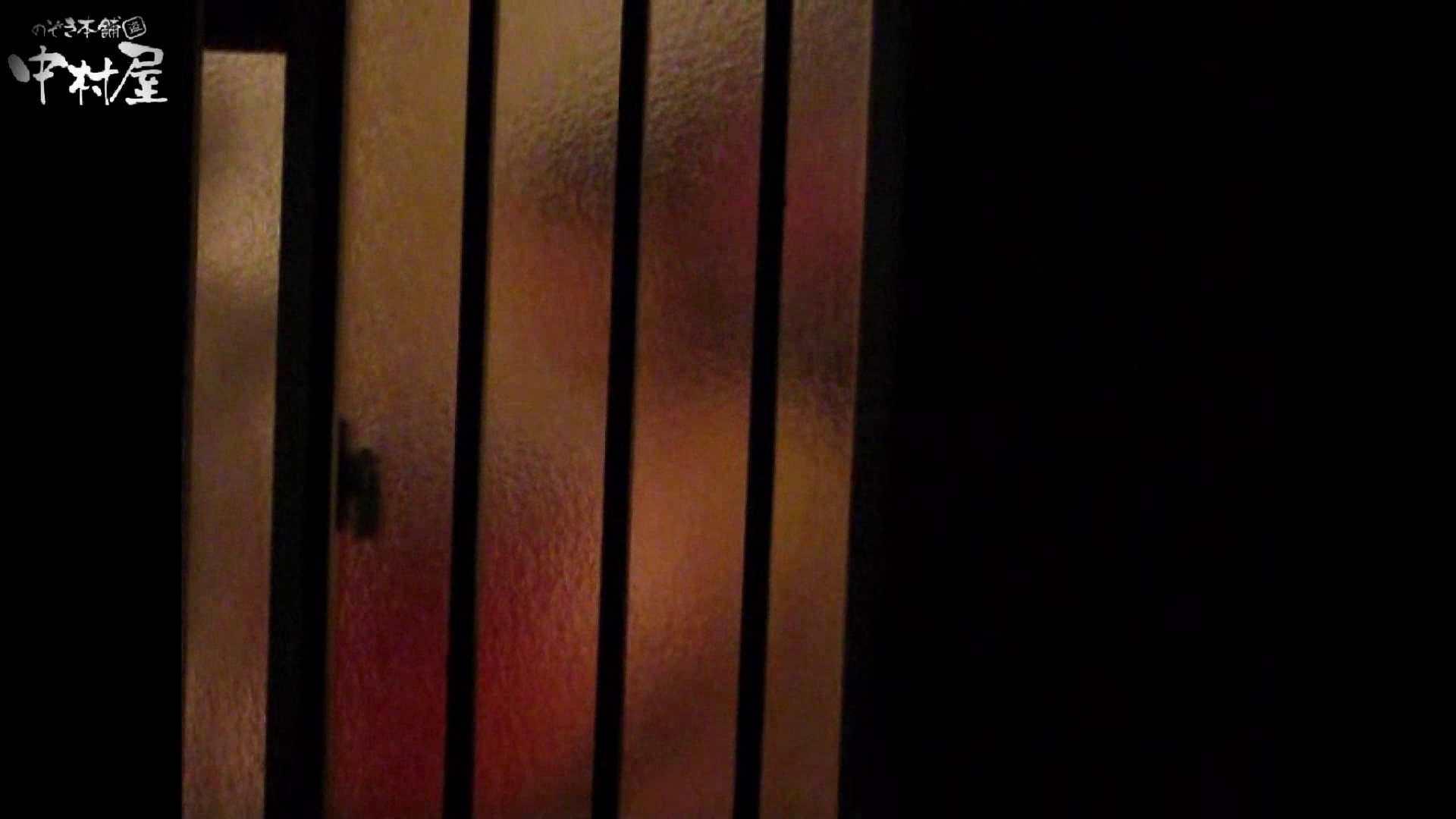 民家風呂専門盗撮師の超危険映像 vol.003 美しいOLの裸体   股間  93pic 85