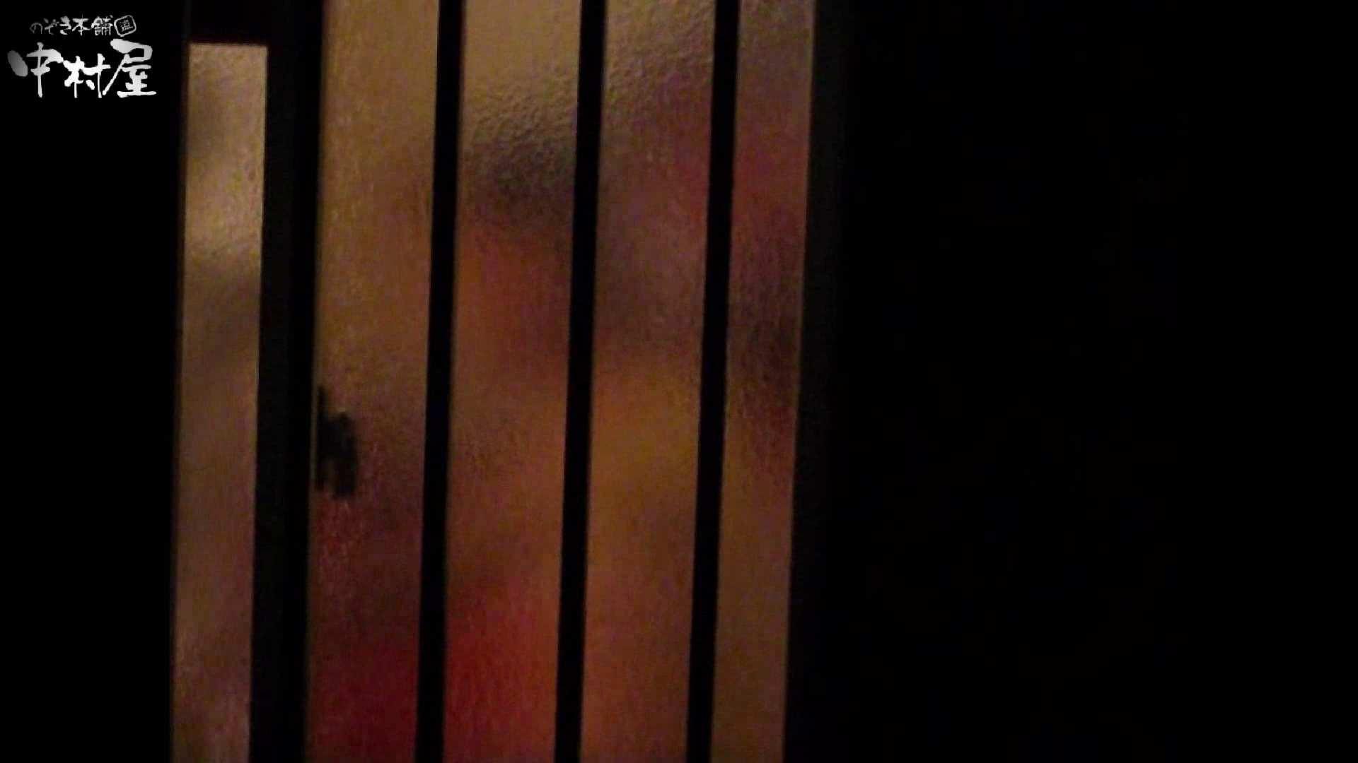 民家風呂専門盗撮師の超危険映像 vol.003 盗撮師作品 濡れ場動画紹介 93pic 86