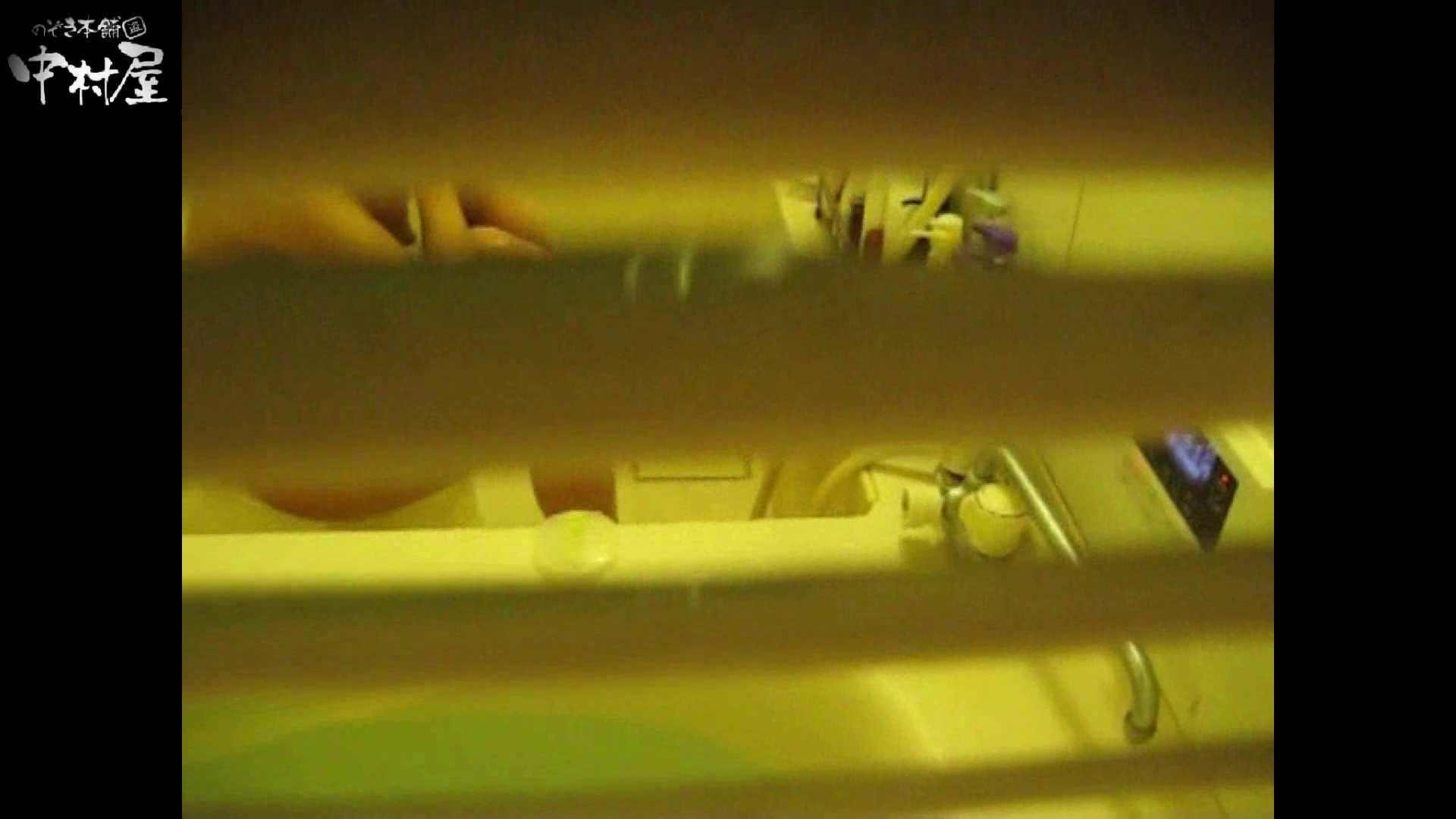 民家風呂専門盗撮師の超危険映像 vol.008 美女丸裸 のぞき動画画像 94pic 3