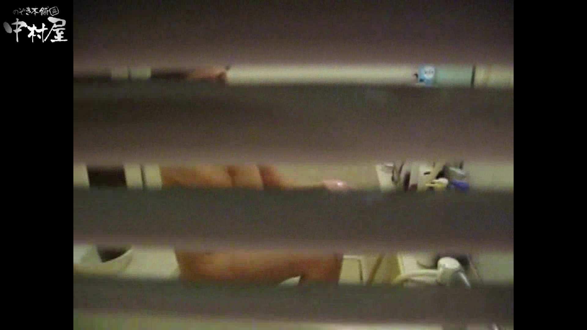 民家風呂専門盗撮師の超危険映像 vol.008 美少女丸裸 ヌード画像 94pic 11