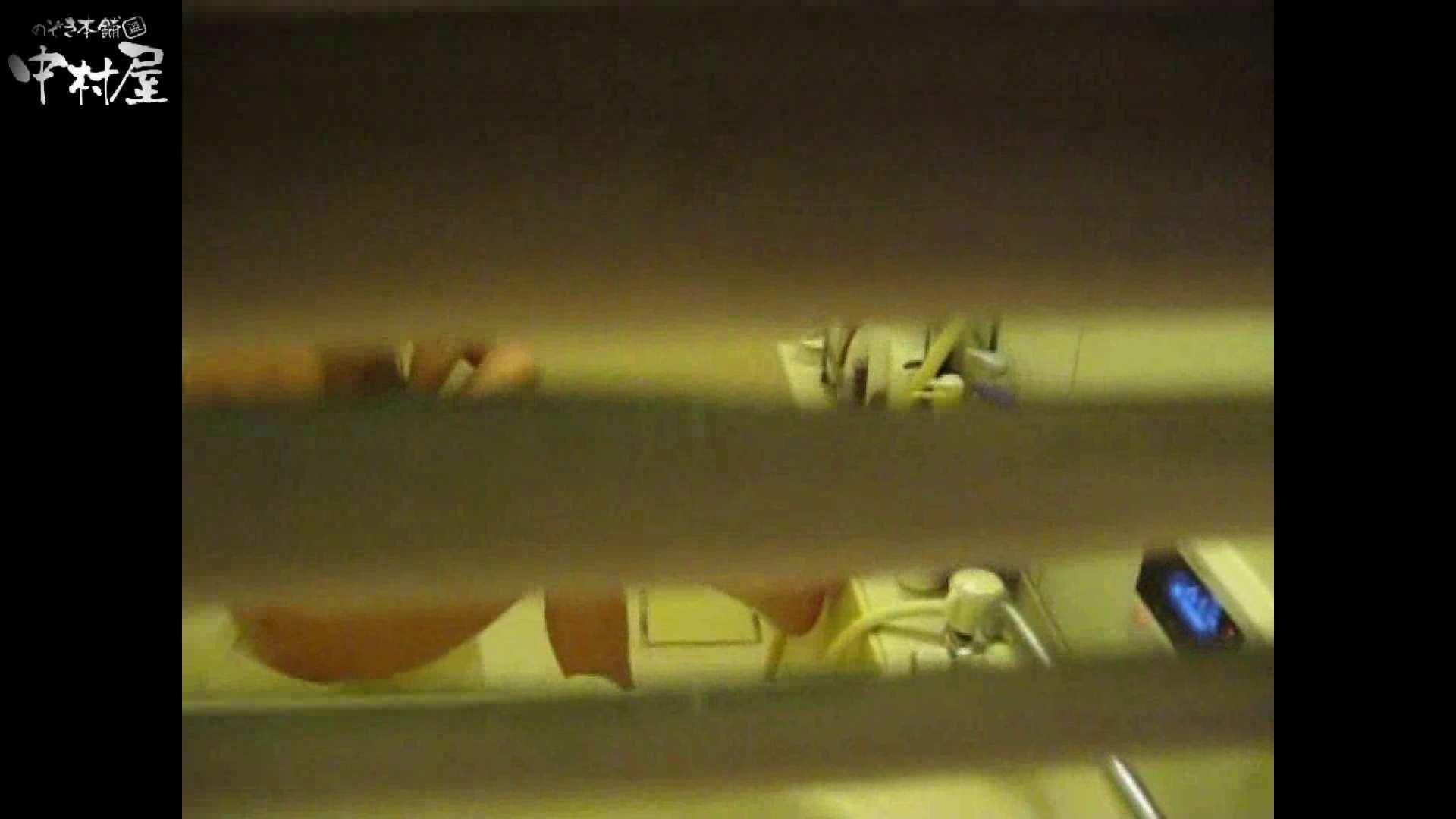 民家風呂専門盗撮師の超危険映像 vol.008 盗撮師作品   民家  94pic 13