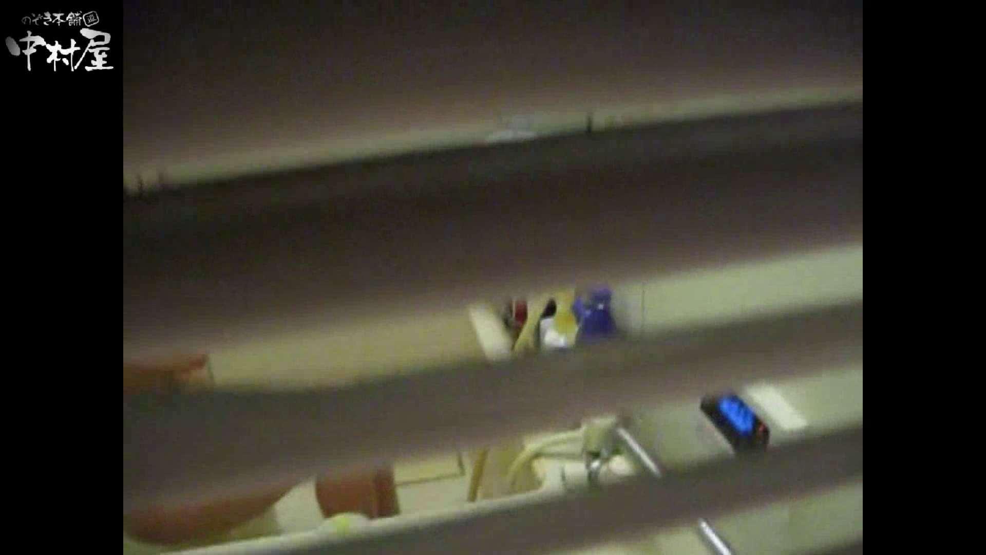 民家風呂専門盗撮師の超危険映像 vol.008 盗撮師作品  94pic 24