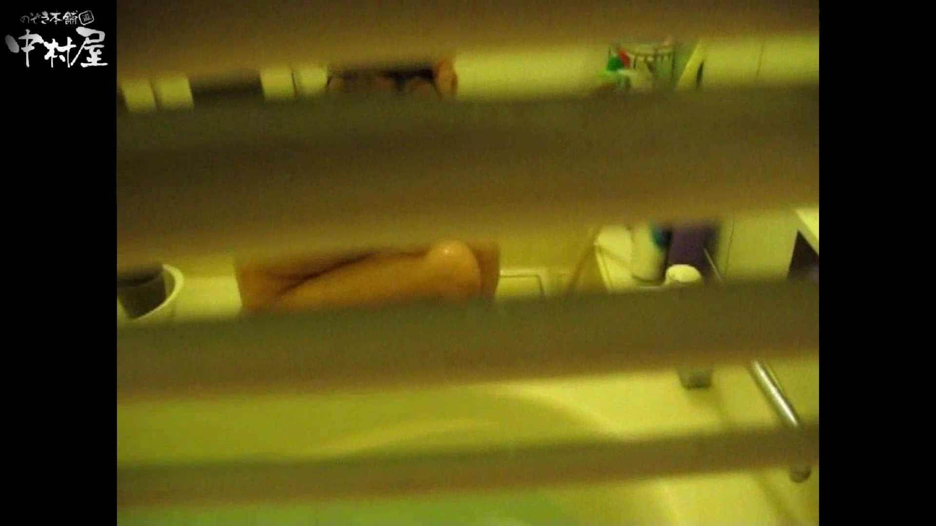 民家風呂専門盗撮師の超危険映像 vol.008 盗撮師作品   民家  94pic 31