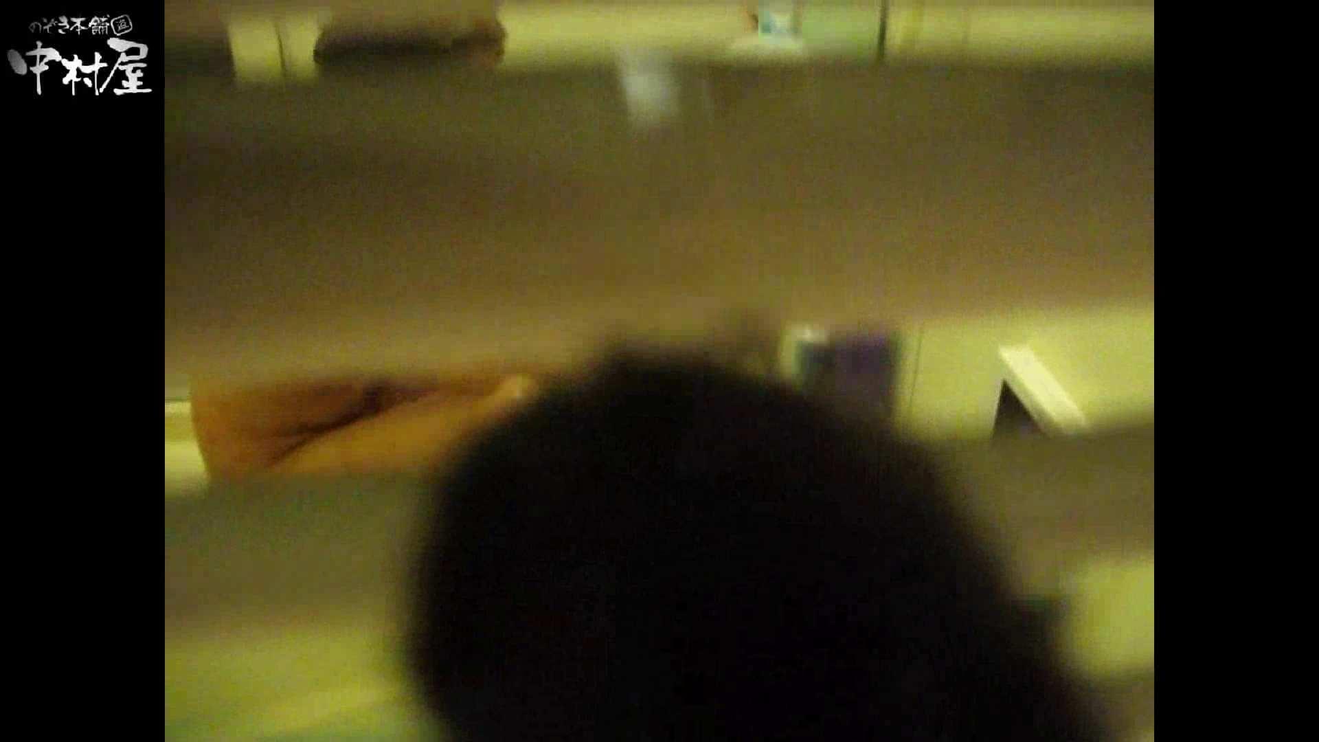 民家風呂専門盗撮師の超危険映像 vol.008 美女丸裸 のぞき動画画像 94pic 33