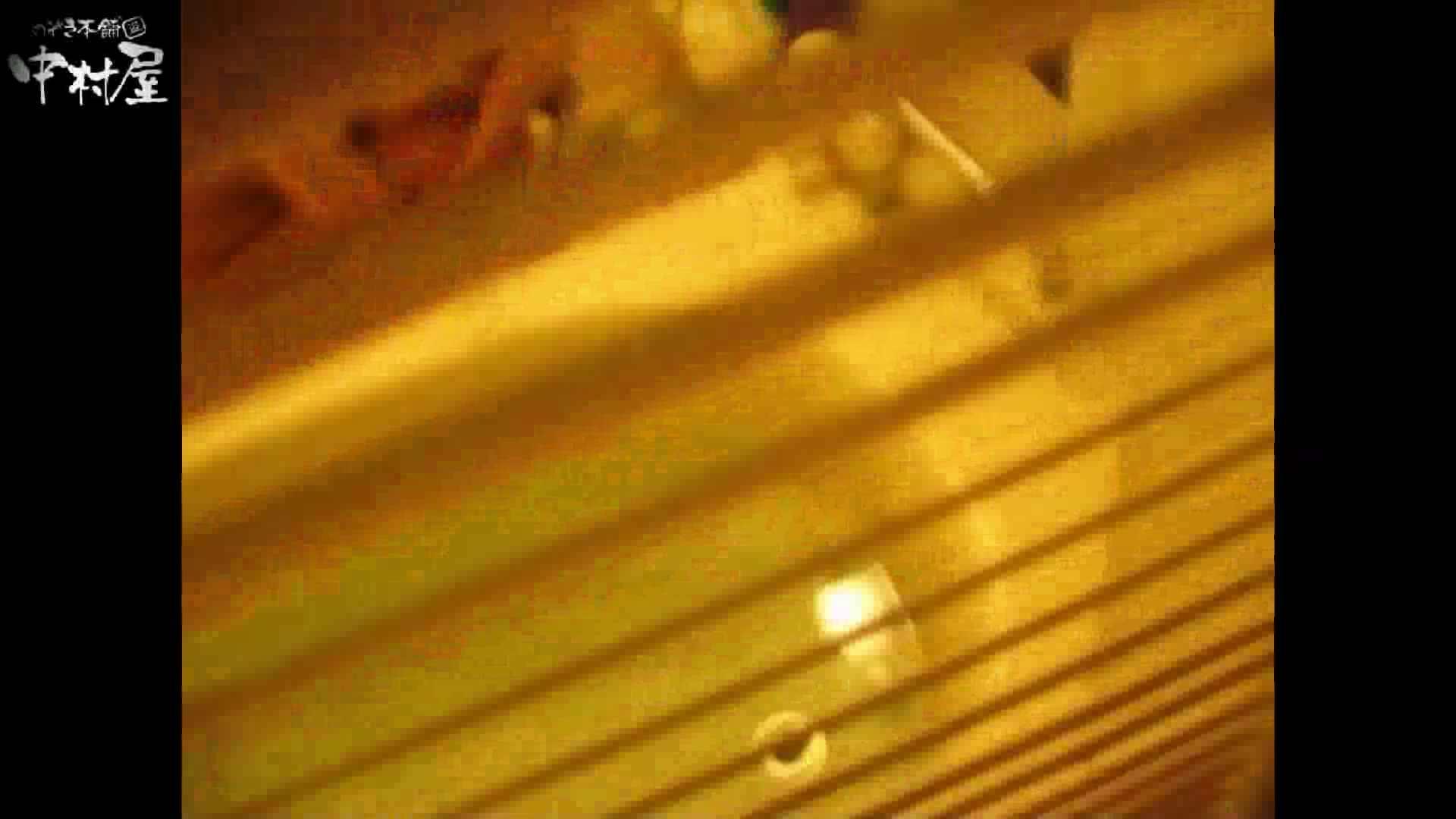 民家風呂専門盗撮師の超危険映像 vol.008 美女丸裸 のぞき動画画像 94pic 39