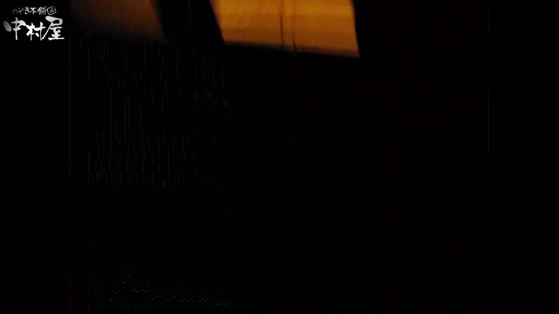 民家風呂専門盗撮師の超危険映像 vol.008 盗撮師作品   民家  94pic 73