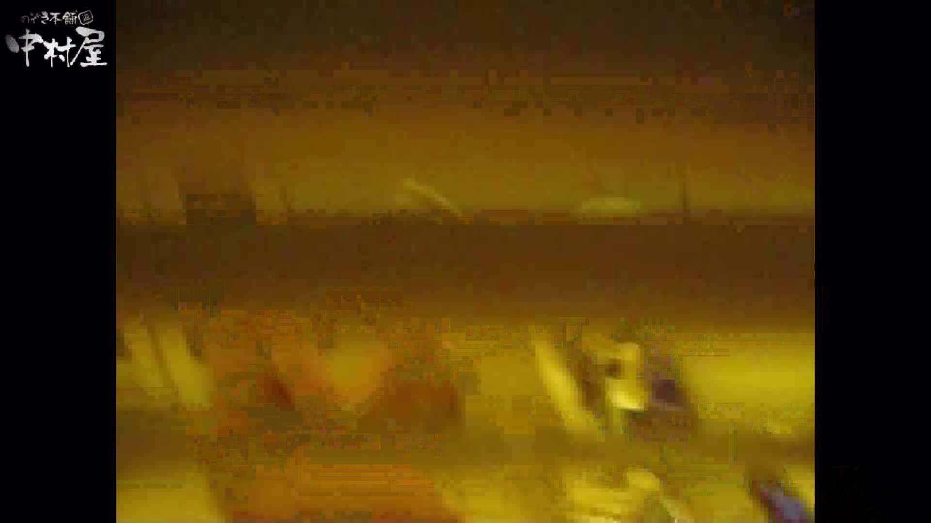 民家風呂専門盗撮師の超危険映像 vol.008 美女丸裸 のぞき動画画像 94pic 75