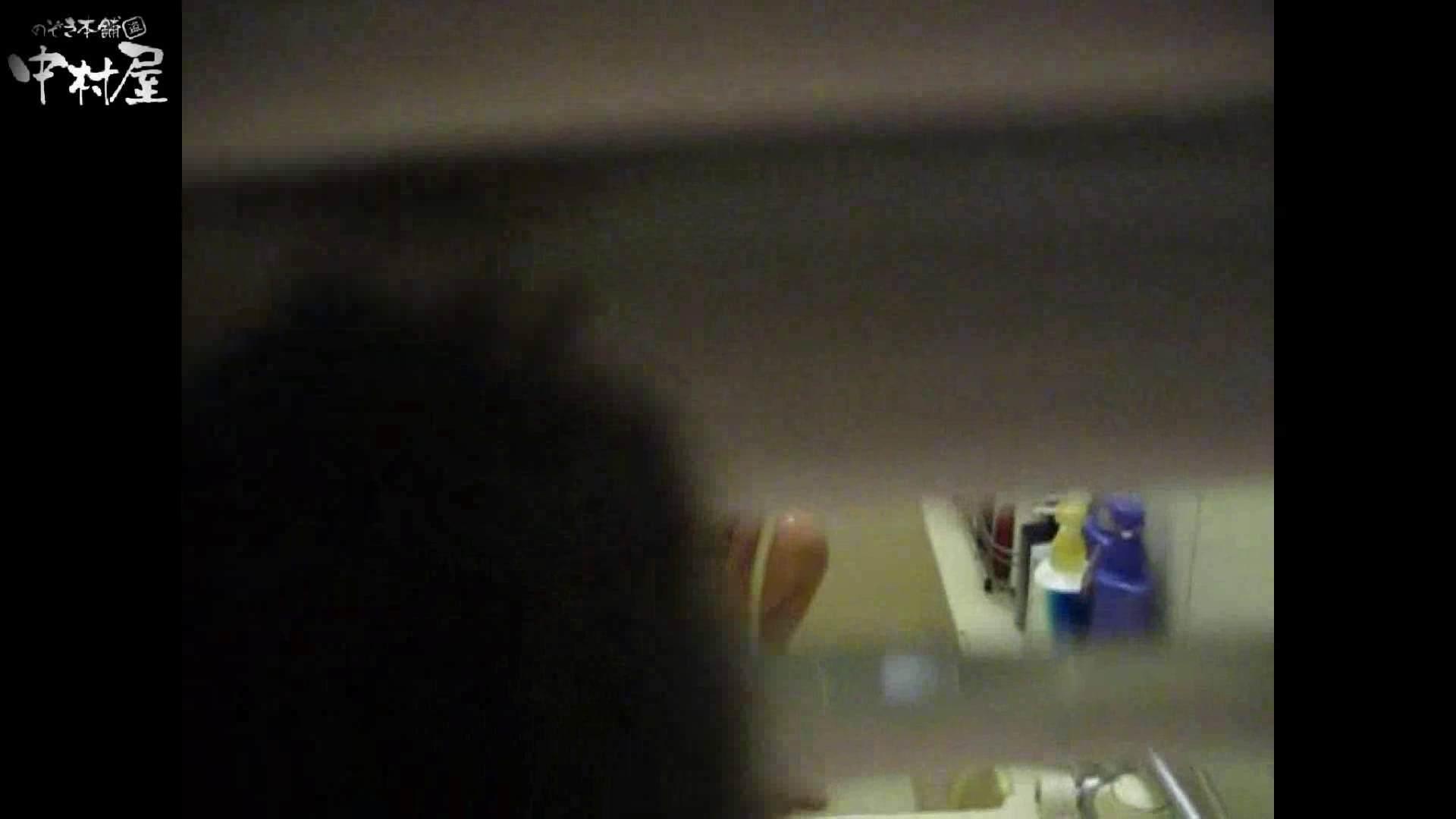 民家風呂専門盗撮師の超危険映像 vol.008 股間 アダルト動画キャプチャ 94pic 94