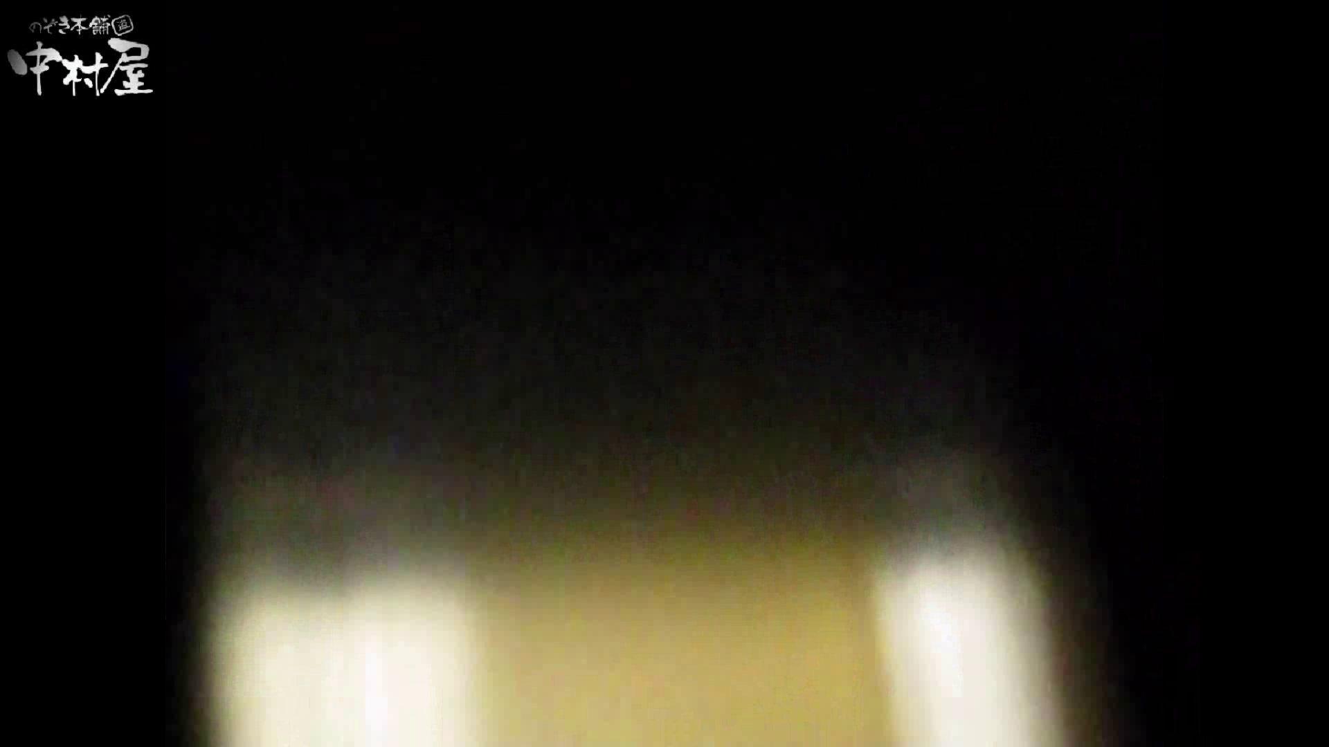 民家風呂専門盗撮師の超危険映像 vol.010 美女丸裸   美しいOLの裸体  72pic 13
