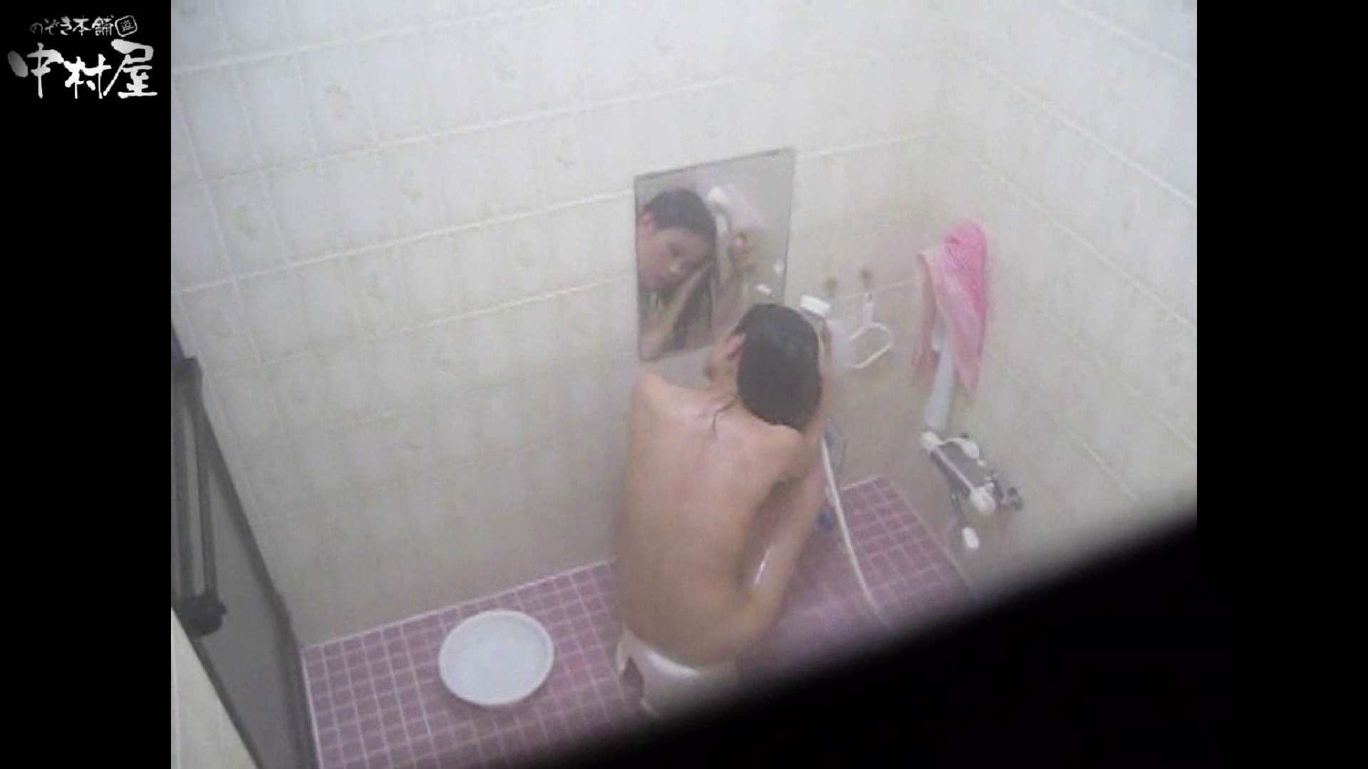 民家風呂専門盗撮師の超危険映像 vol.010 美女丸裸  72pic 60