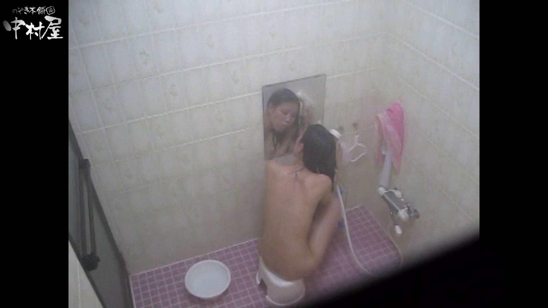 民家風呂専門盗撮師の超危険映像 vol.010 美女丸裸   美しいOLの裸体  72pic 61