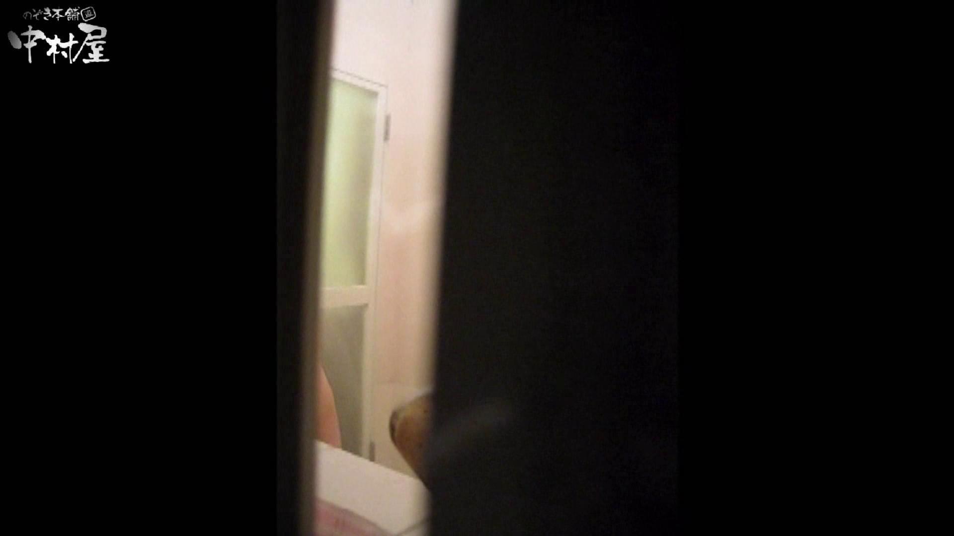 エッチ 熟女 民家風呂専門盗撮師の超危険映像 vol.015 のぞき本舗 中村屋