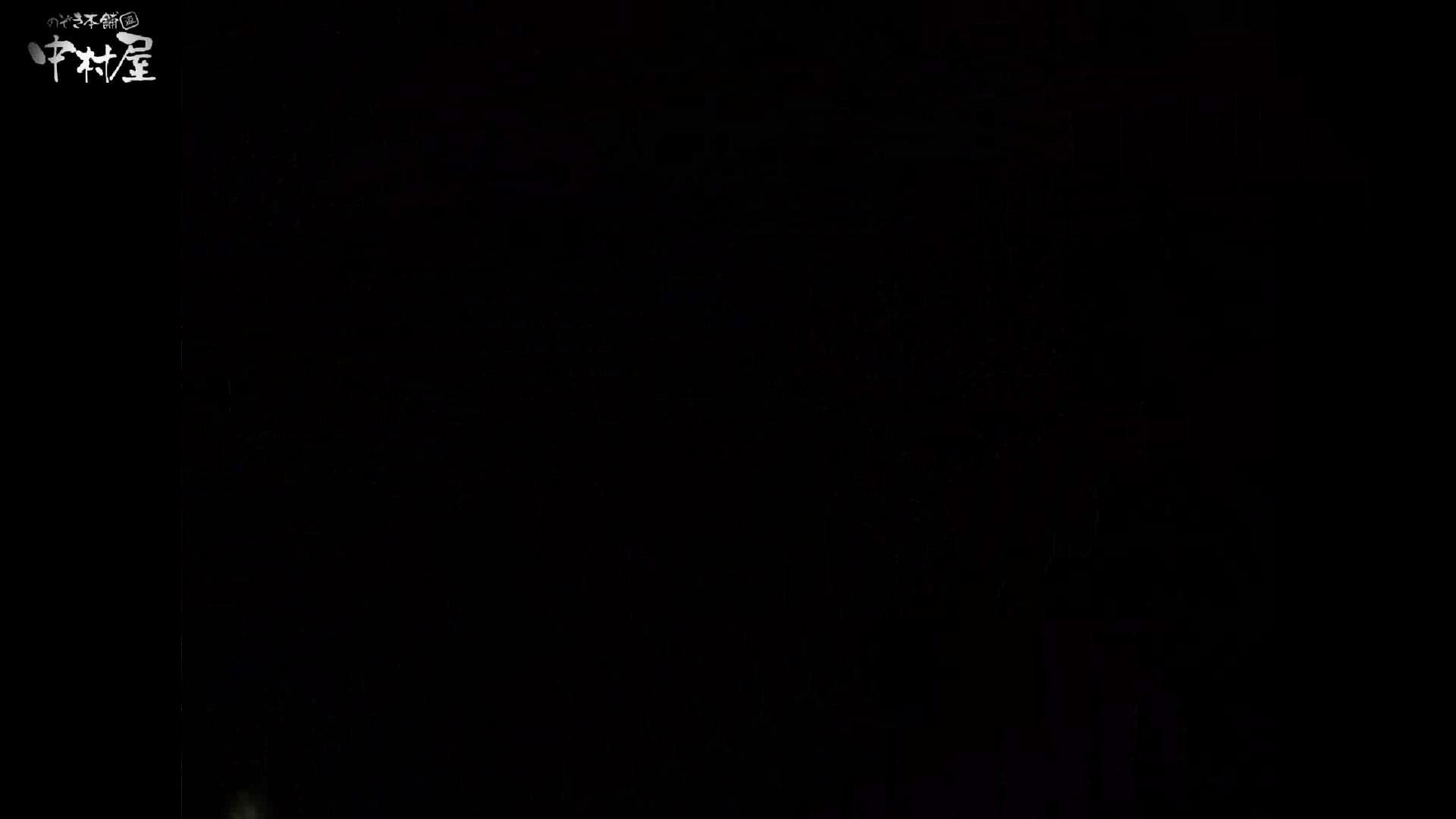 民家風呂専門盗撮師の超危険映像 vol.018 美少女丸裸 セックス画像 85pic 5