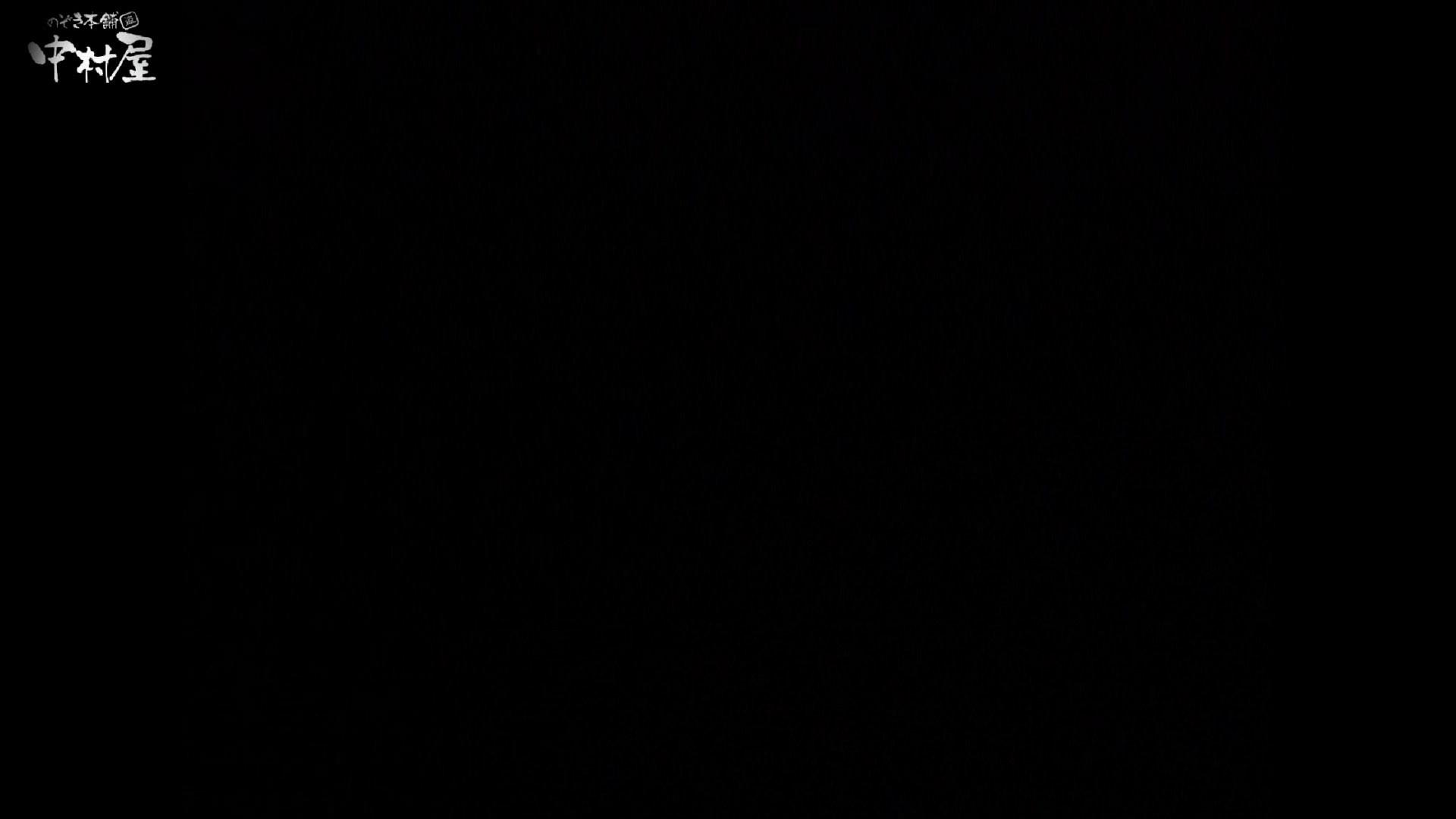 民家風呂専門盗撮師の超危険映像 vol.018 美しいOLの裸体  85pic 6