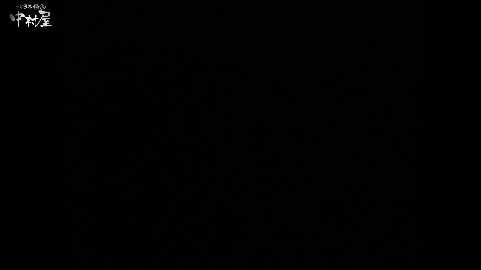 民家風呂専門盗撮師の超危険映像 vol.018 美しいOLの裸体 | 股間  85pic 7