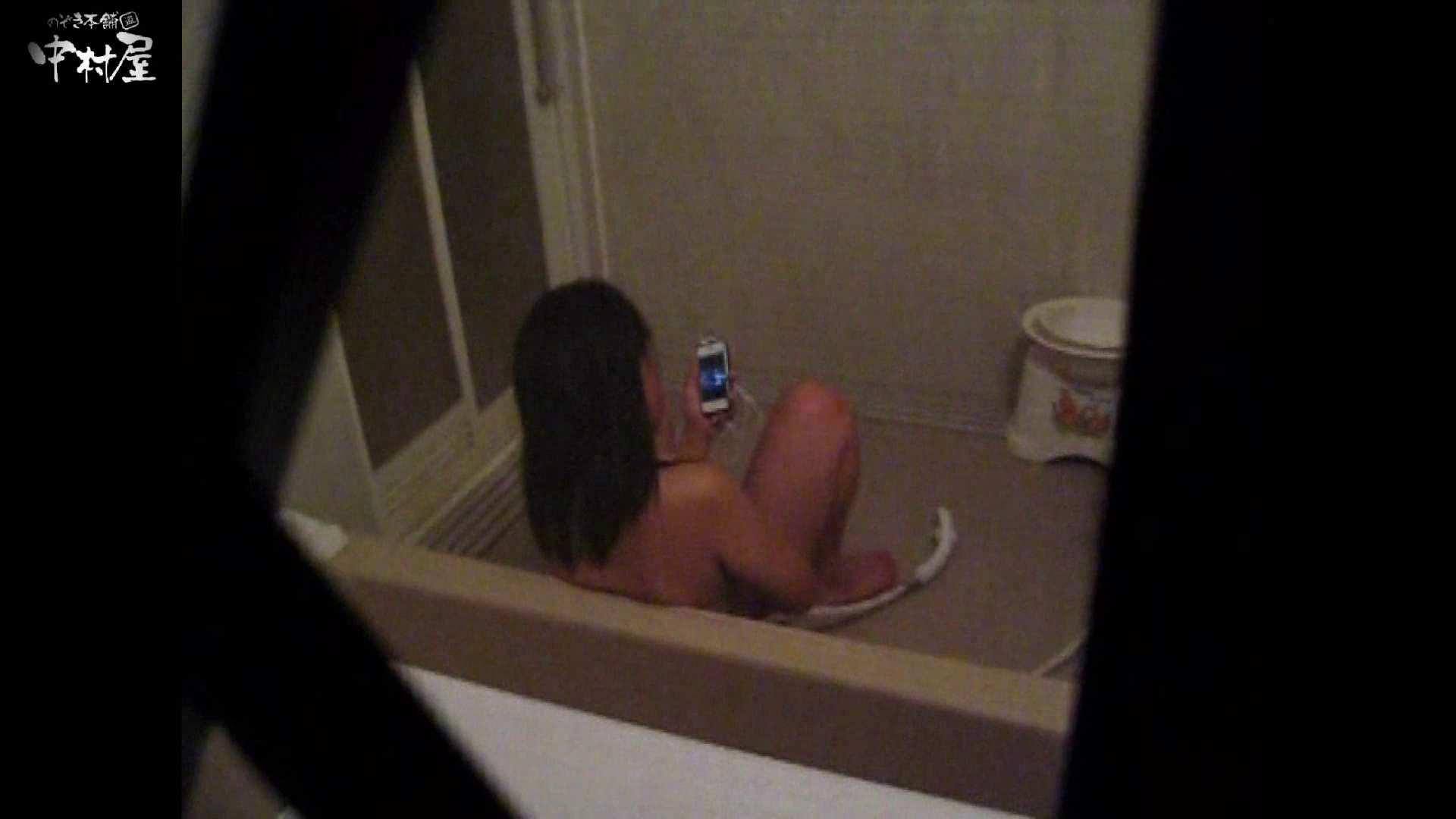 民家風呂専門盗撮師の超危険映像 vol.018 美しいOLの裸体 | 股間  85pic 19