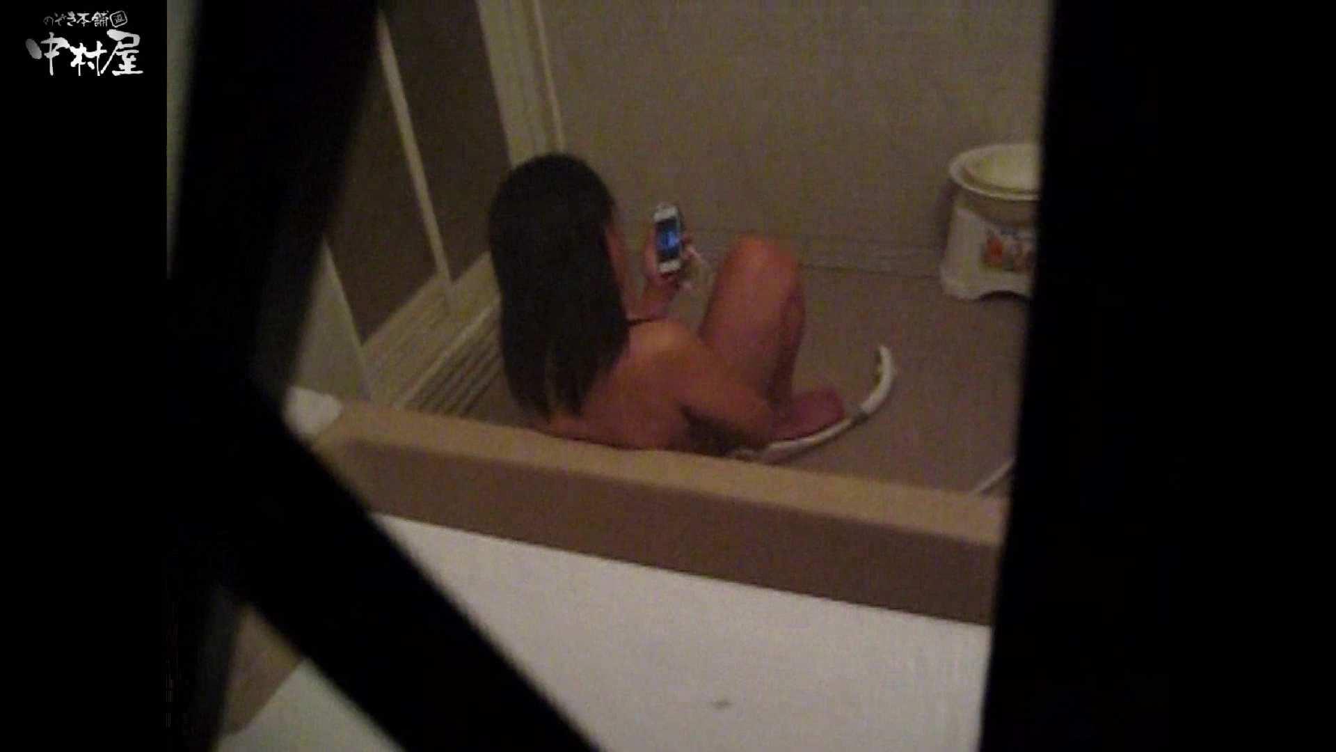 民家風呂専門盗撮師の超危険映像 vol.018 美しいOLの裸体 | 股間  85pic 25