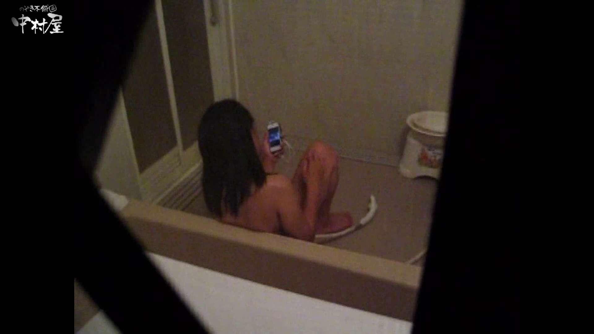 民家風呂専門盗撮師の超危険映像 vol.018 美しいOLの裸体  85pic 30