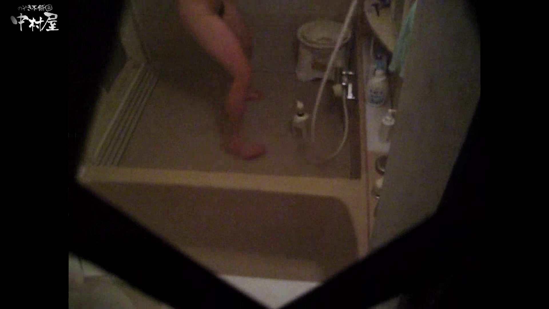 民家風呂専門盗撮師の超危険映像 vol.018 美しいOLの裸体 | 股間  85pic 79