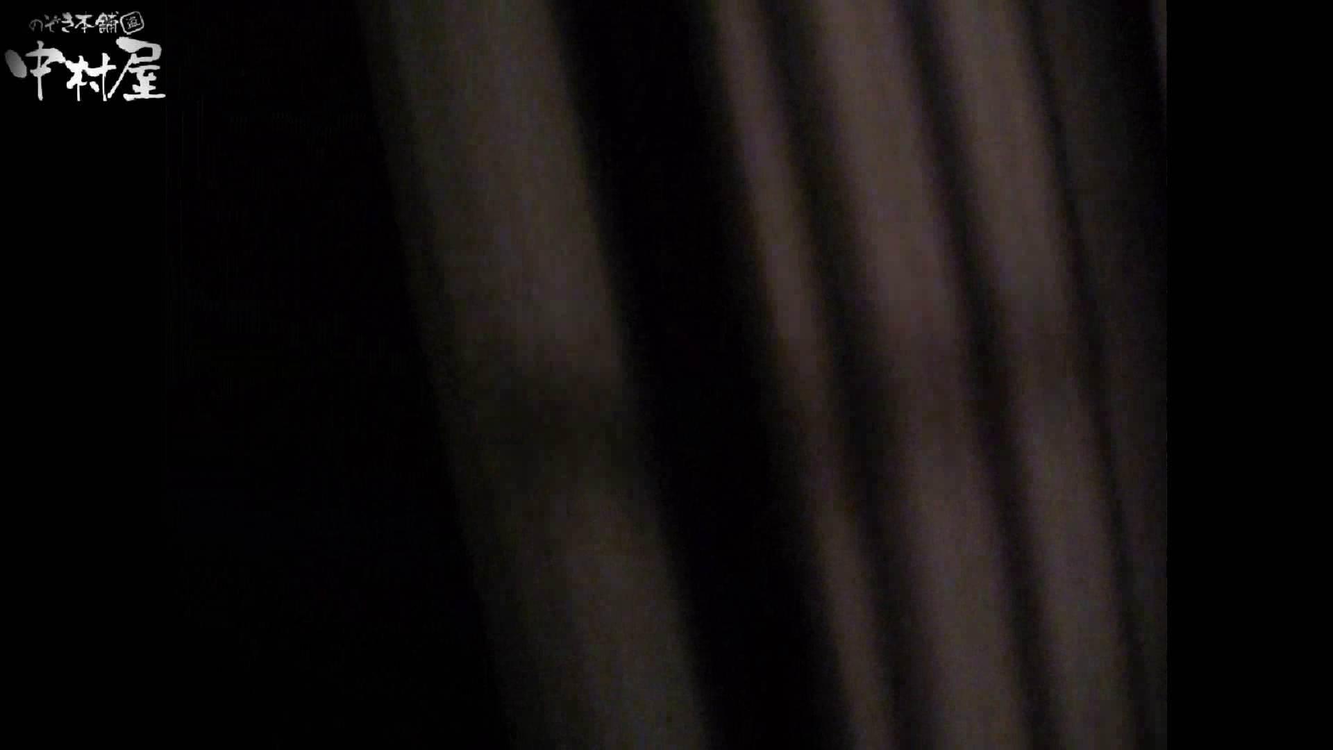 民家風呂専門盗撮師の超危険映像 vol.020 美少女丸裸 濡れ場動画紹介 78pic 5