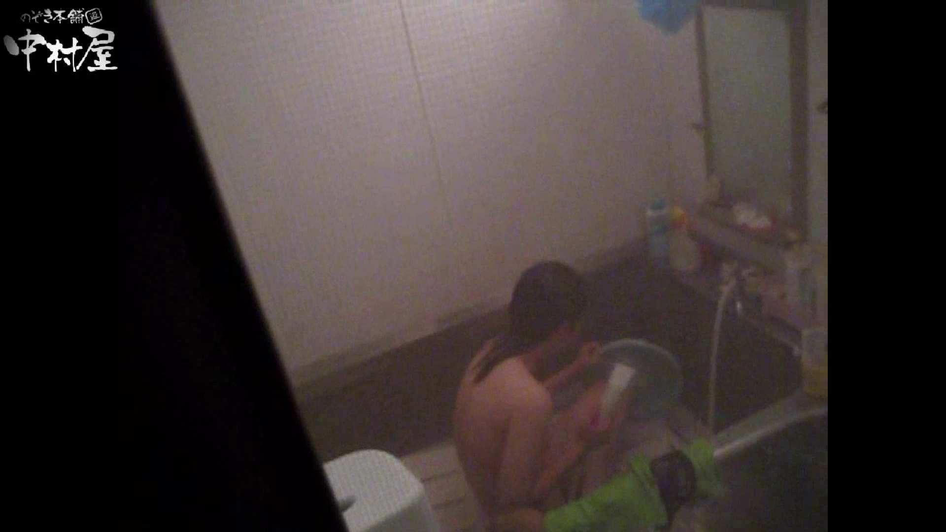 民家風呂専門盗撮師の超危険映像 vol.020 美しいOLの裸体 | 美女丸裸  78pic 7