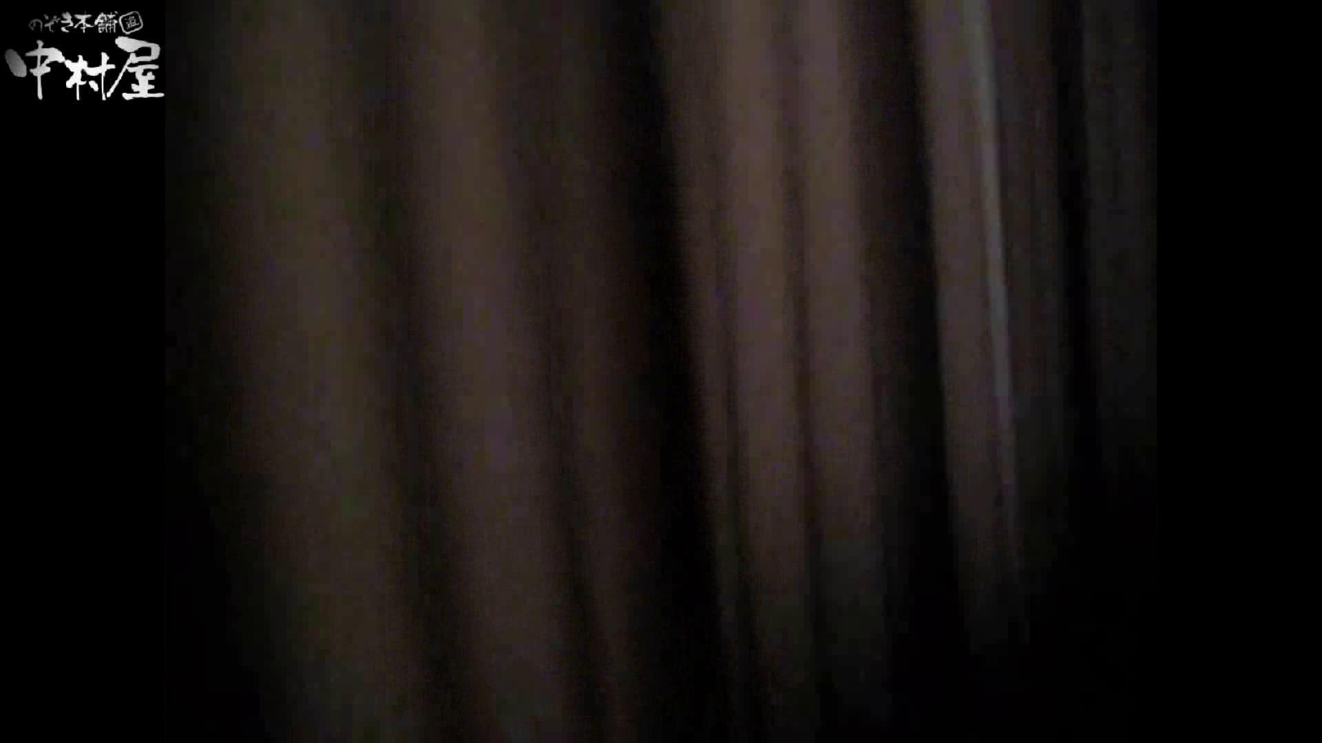 民家風呂専門盗撮師の超危険映像 vol.020 民家 すけべAV動画紹介 78pic 22