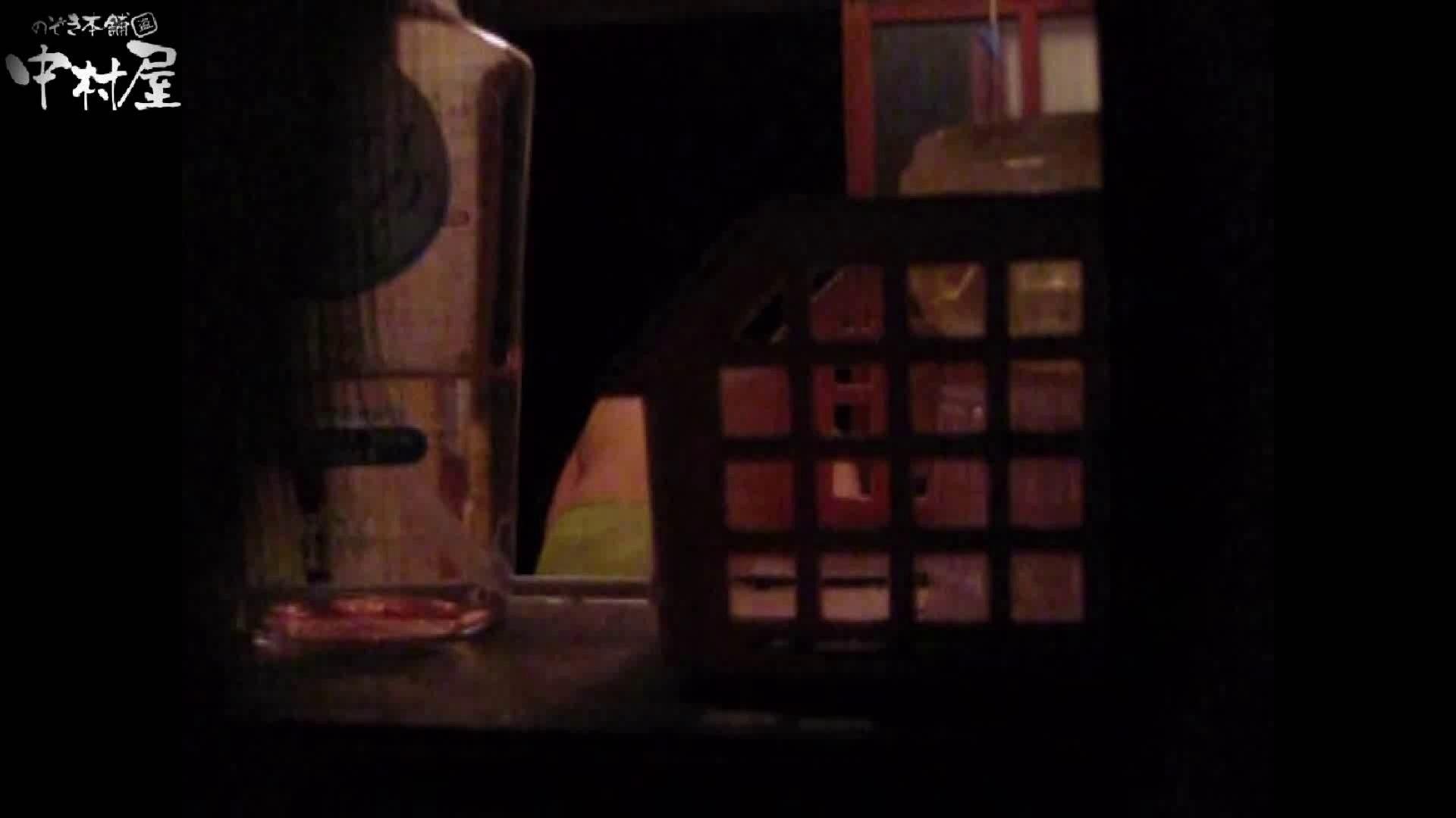 民家風呂専門盗撮師の超危険映像 vol.020 股間 アダルト動画キャプチャ 78pic 27