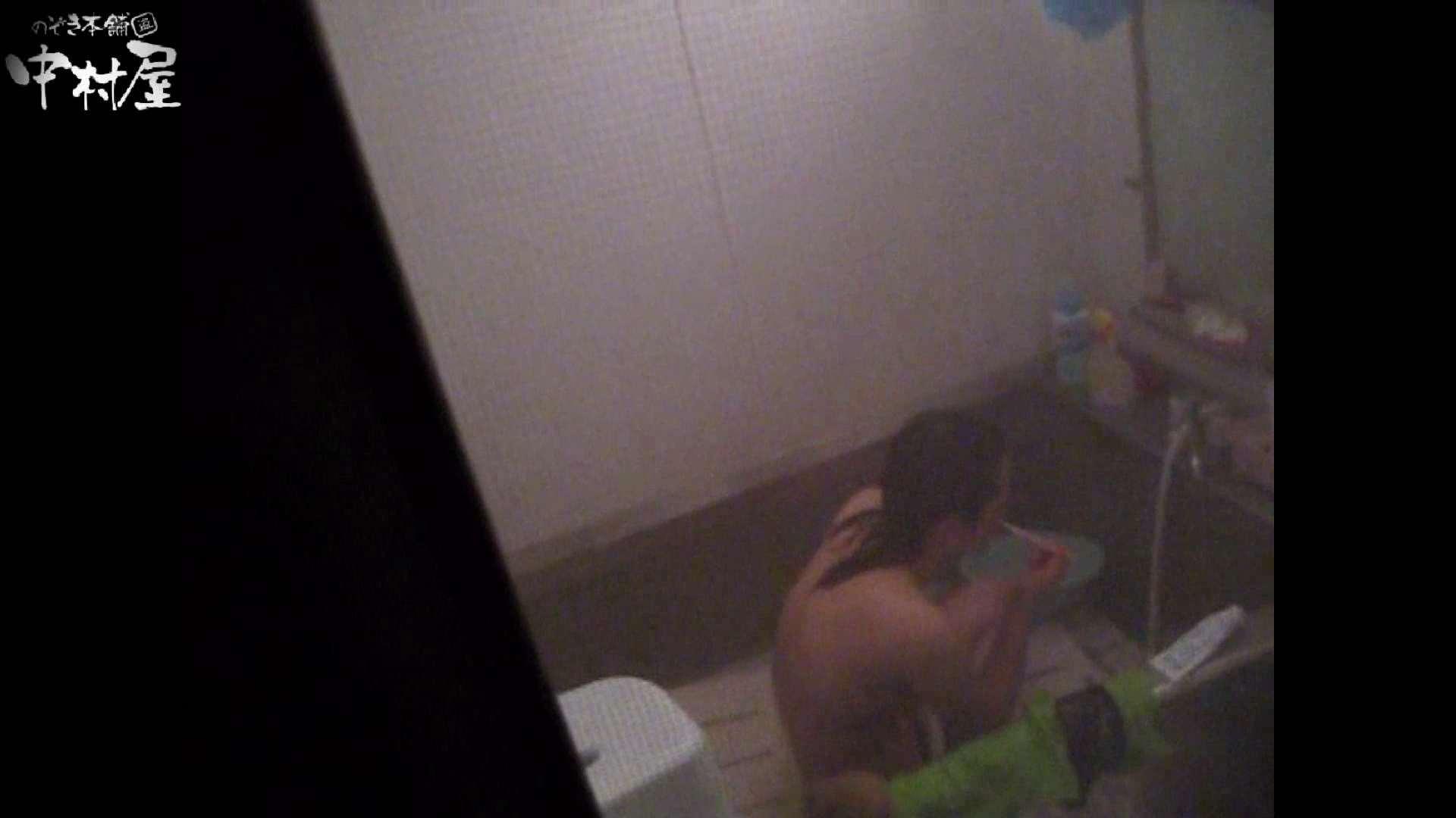 民家風呂専門盗撮師の超危険映像 vol.020 美しいOLの裸体  78pic 36