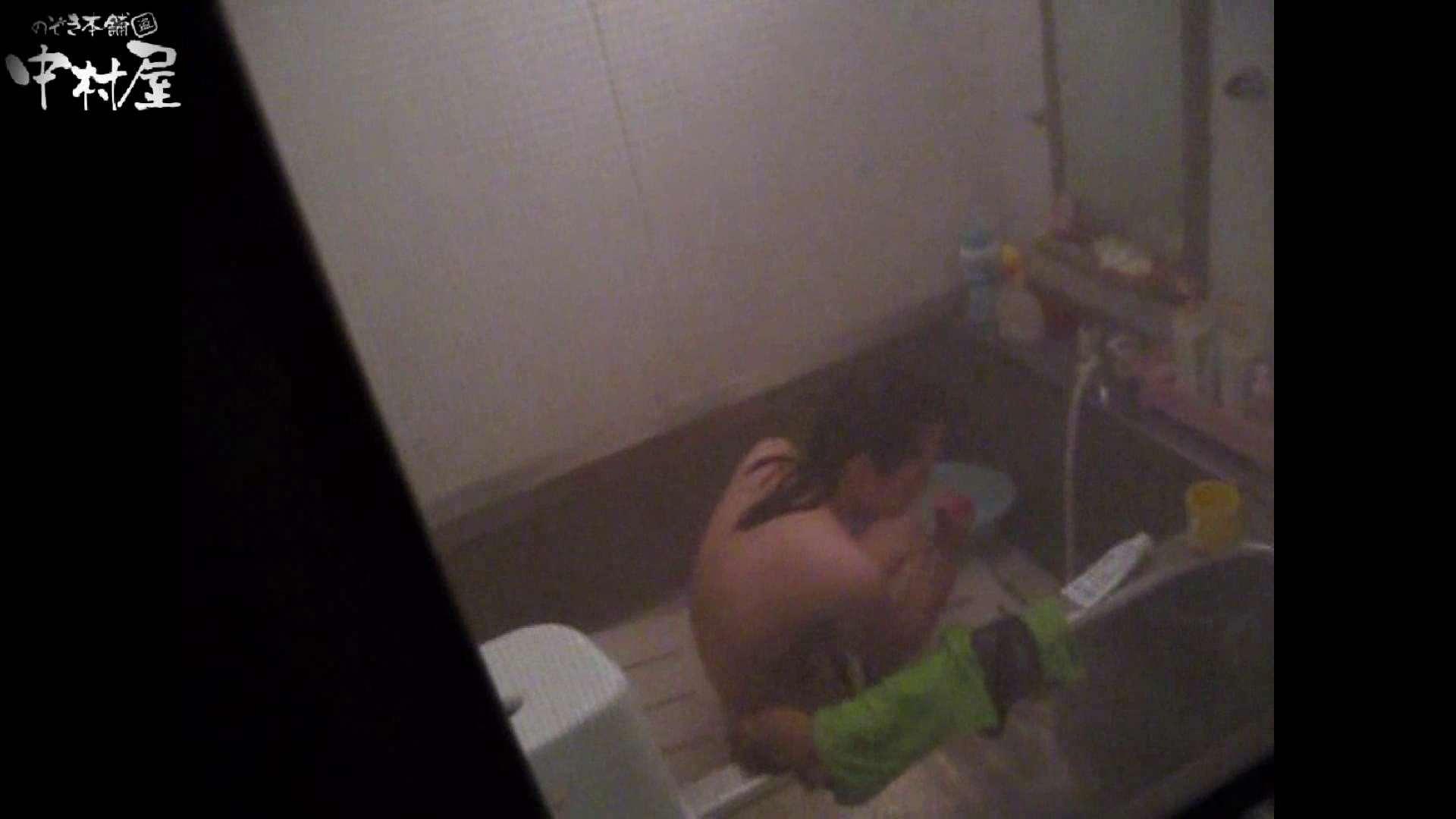 民家風呂専門盗撮師の超危険映像 vol.020 美しいOLの裸体  78pic 66