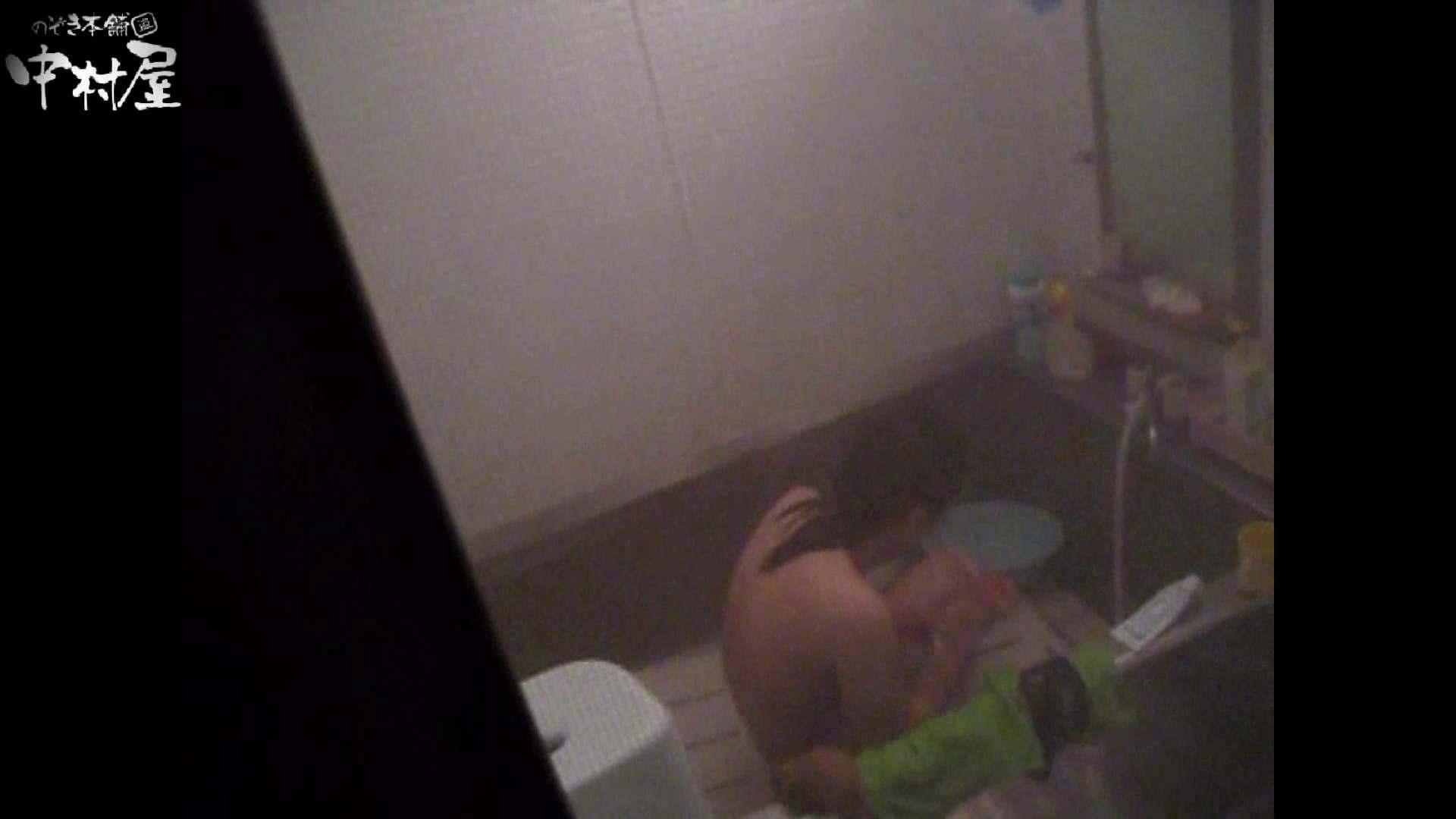 民家風呂専門盗撮師の超危険映像 vol.020 美しいOLの裸体 | 美女丸裸  78pic 67