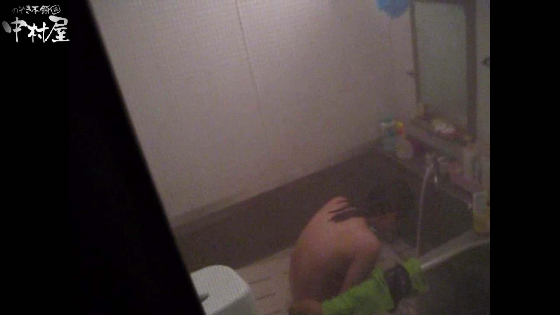 民家風呂専門盗撮師の超危険映像 vol.020 美しいOLの裸体  78pic 78