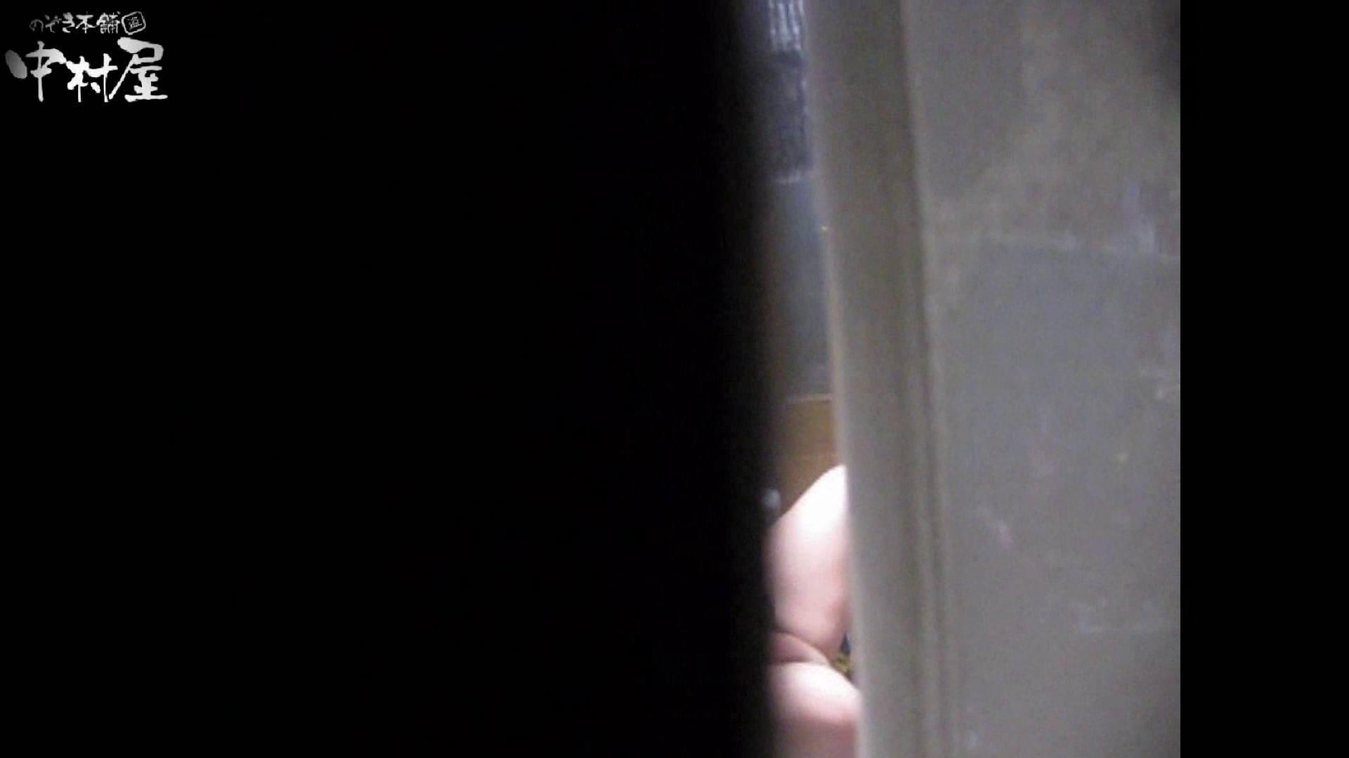 民家風呂専門盗撮師の超危険映像 vol.021 股間 濡れ場動画紹介 92pic 75
