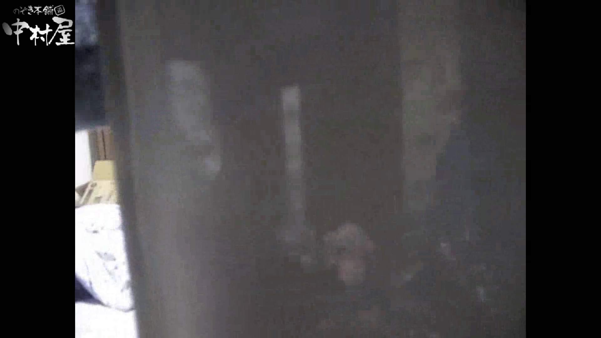 民家風呂専門盗撮師の超危険映像 vol.021 盗撮師作品   美しいOLの裸体  92pic 79