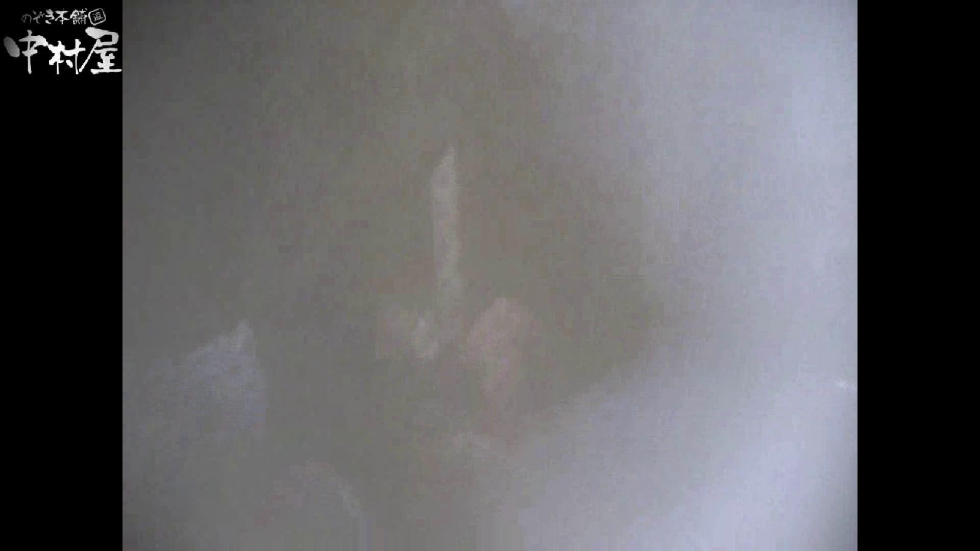 民家風呂専門盗撮師の超危険映像 vol.021 美女丸裸 盗撮動画紹介 92pic 80