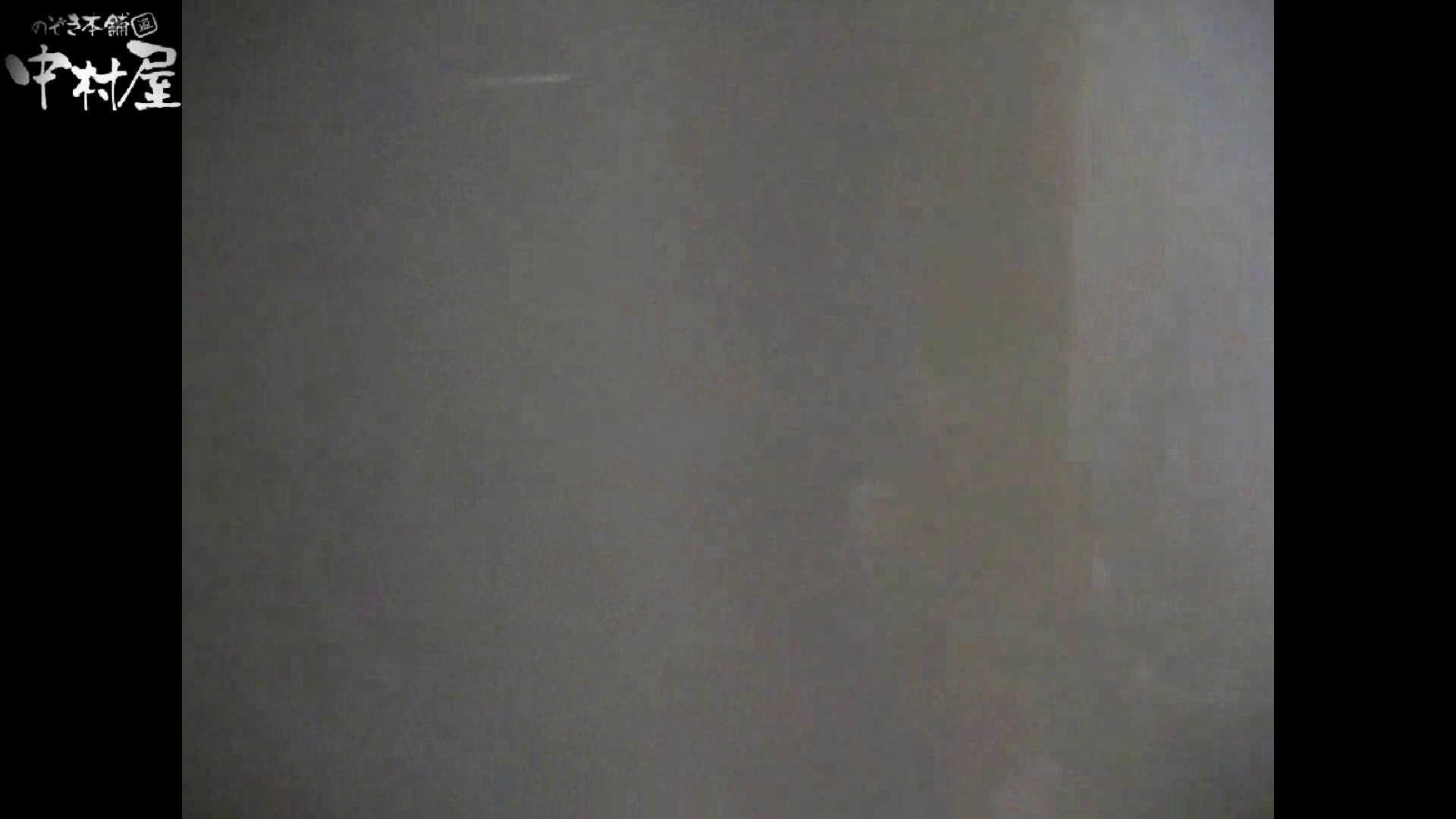 民家風呂専門盗撮師の超危険映像 vol.021 股間 濡れ場動画紹介 92pic 81