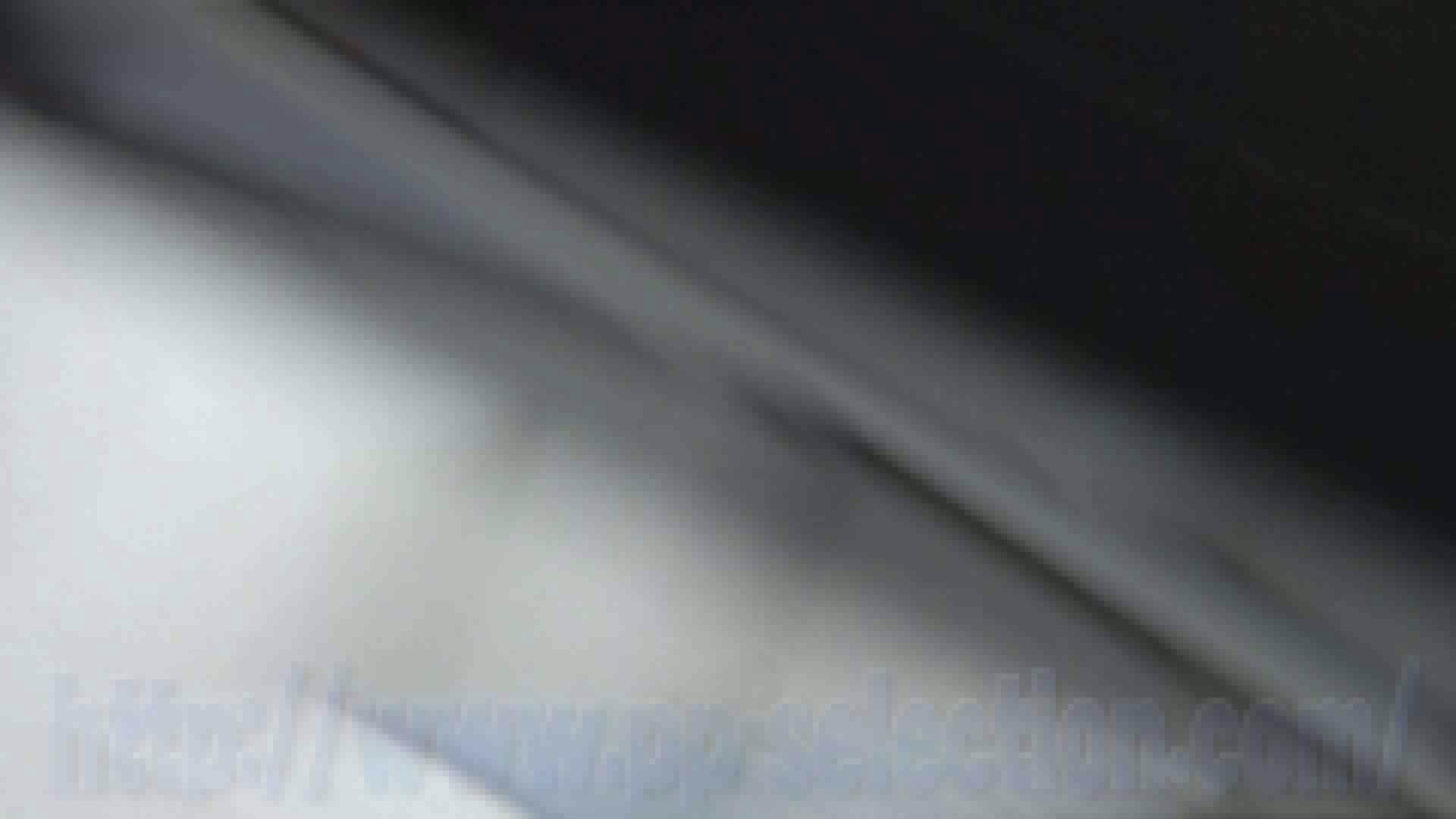 なんだこれVol.12 美魔女登場、 HD万歳!! 違いが判る映像美!! 美しいOLの裸体 | 潜入突撃  94pic 67