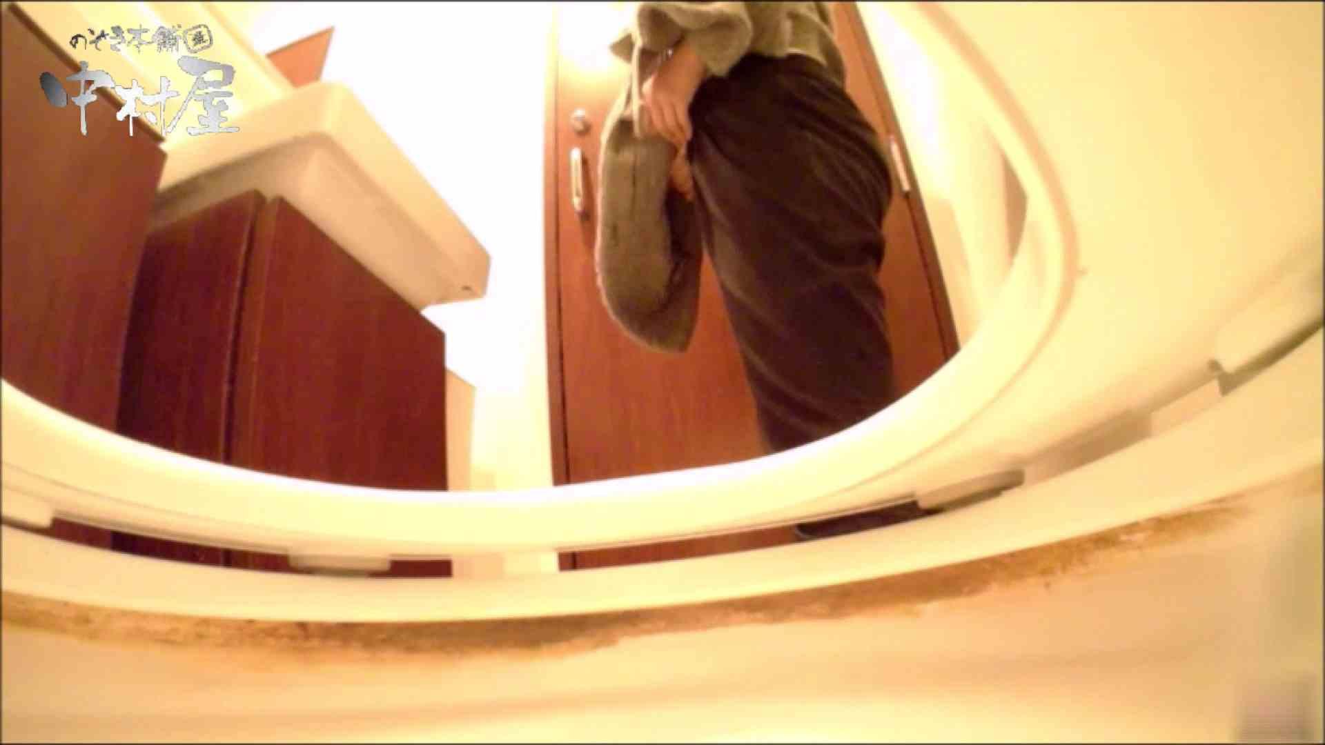 女子トイレ盗撮~某ファミレス編~vol.05 女子トイレ潜入 | トイレ突入  80pic 16
