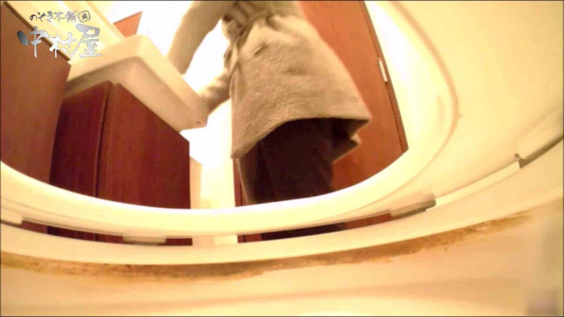 女子トイレ盗撮~某ファミレス編~vol.05 美しいOLの裸体 AV無料 80pic 17