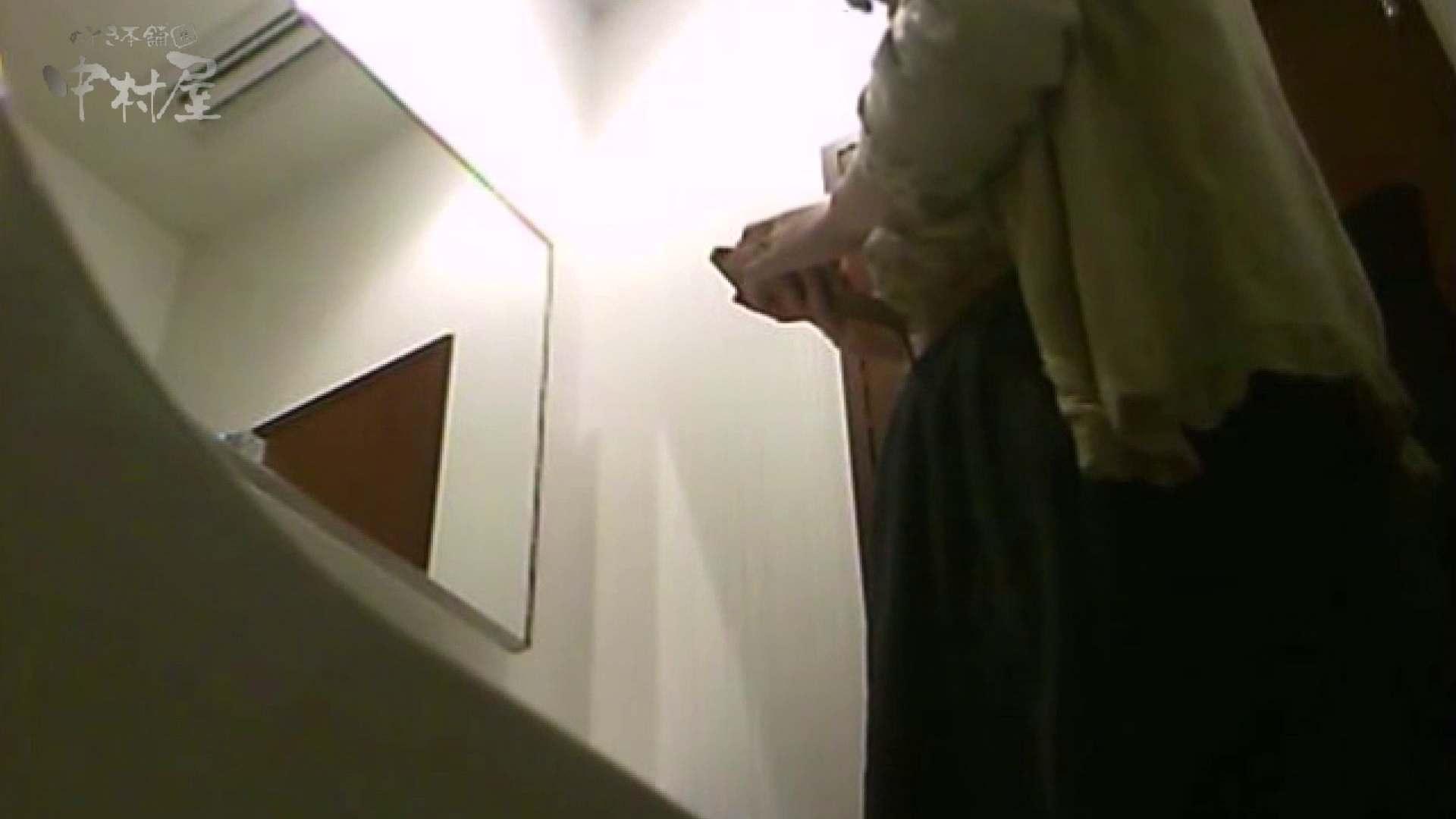 女子トイレ盗撮~某ファミレス編~vol.16 女子トイレ潜入 AV無料 91pic 4