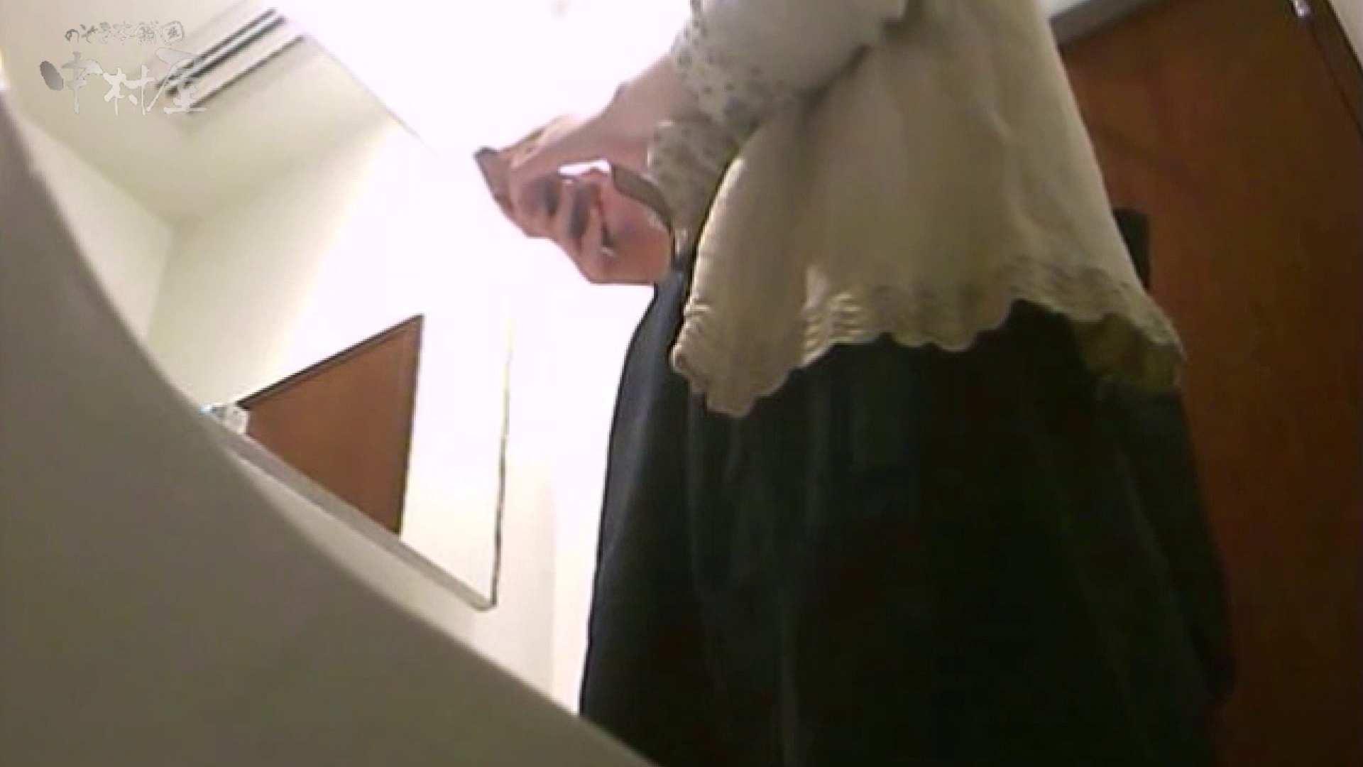 女子トイレ盗撮~某ファミレス編~vol.16 トイレ突入 われめAV動画紹介 91pic 13
