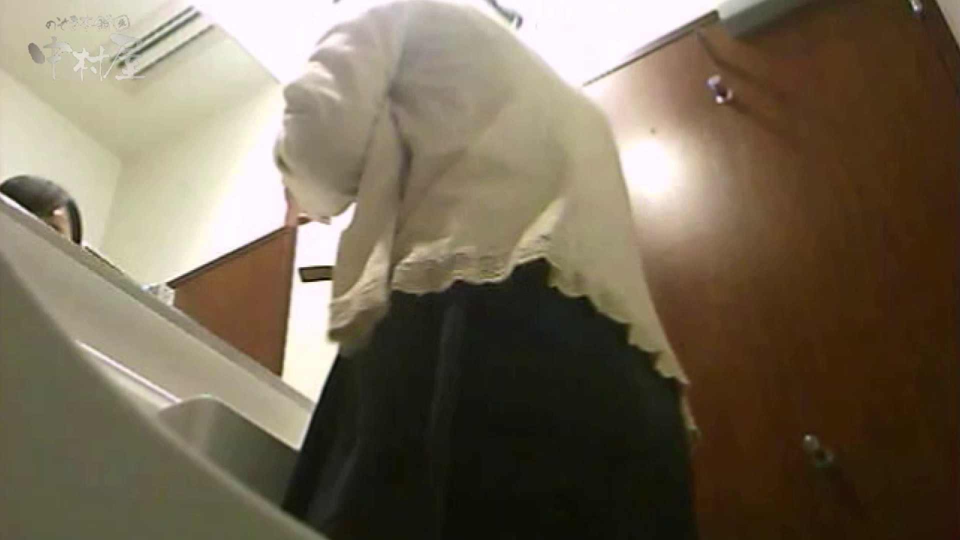 女子トイレ盗撮~某ファミレス編~vol.16 トイレ突入 われめAV動画紹介 91pic 38