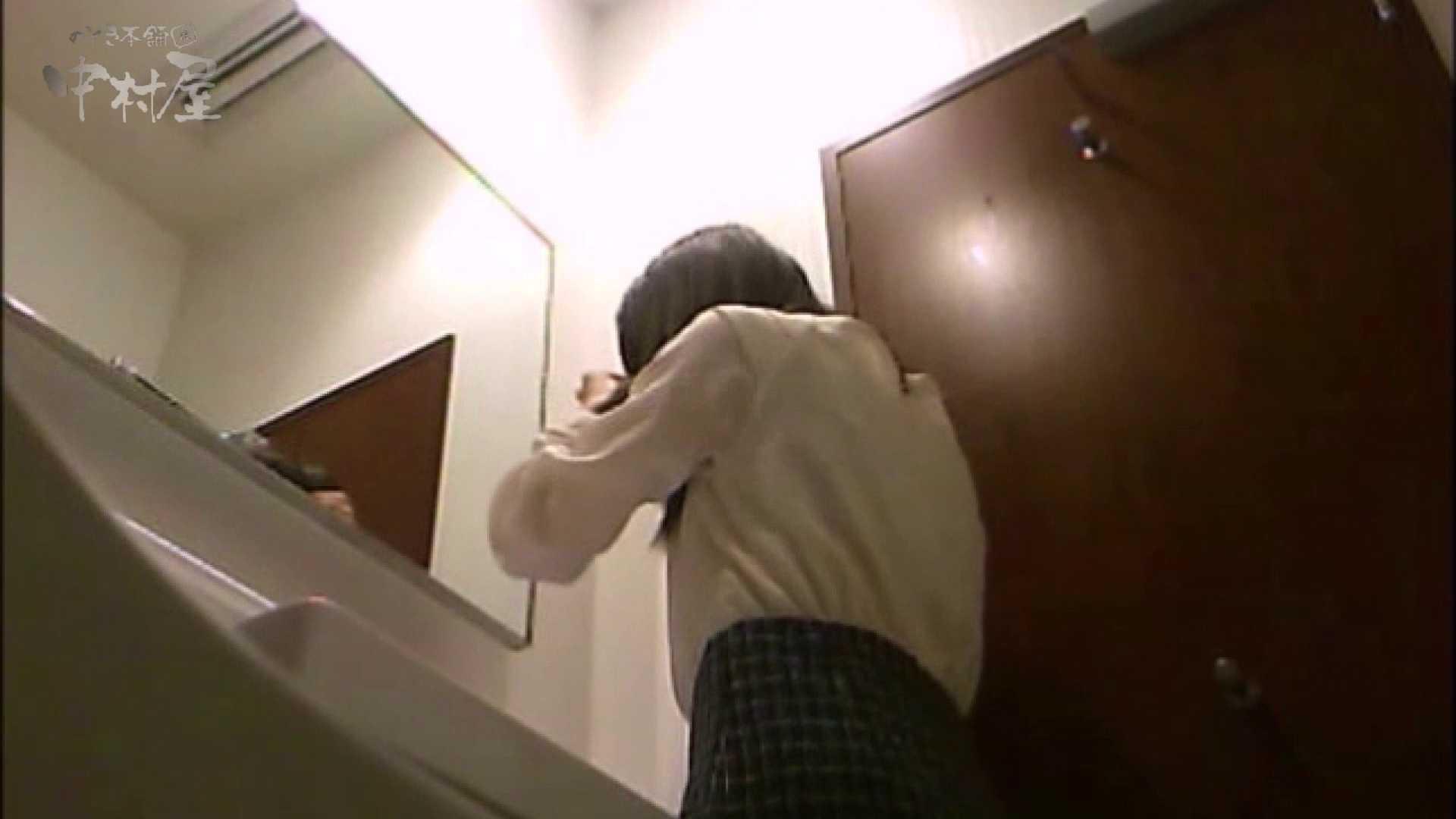 女子トイレ盗撮~某ファミレス編~vol.16 トイレ突入 われめAV動画紹介 91pic 83