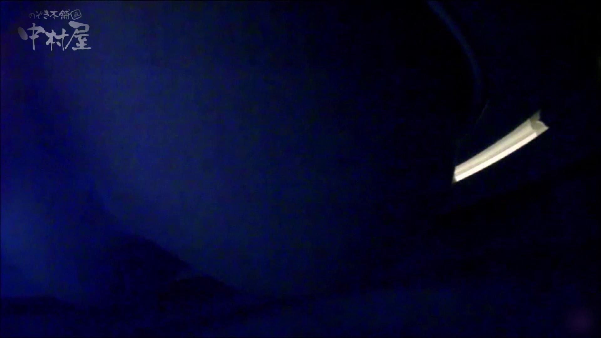 女子トイレ盗撮~某ファミレス編~vol.16 盗撮師作品 濡れ場動画紹介 91pic 87
