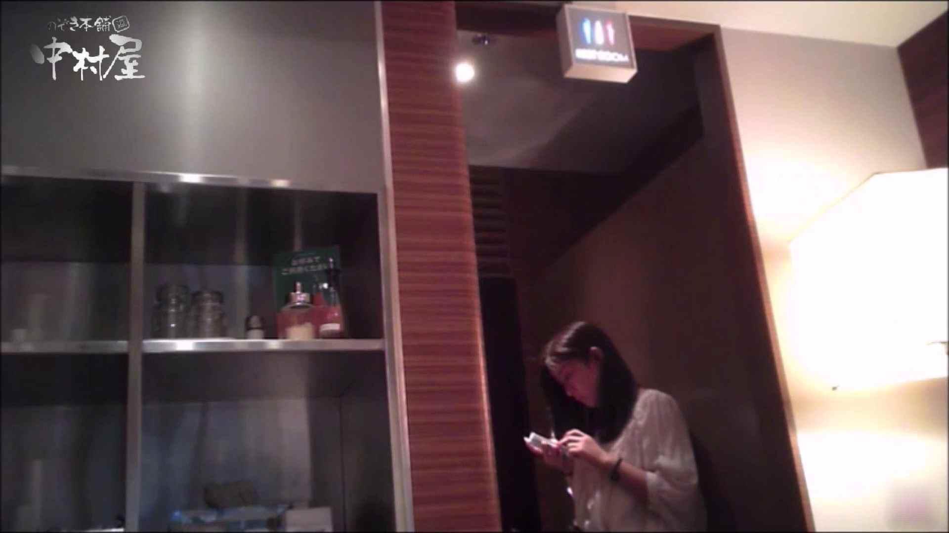 女子トイレ盗撮~某ファミレス編~vol.23 女子トイレ潜入 エロ画像 96pic 54